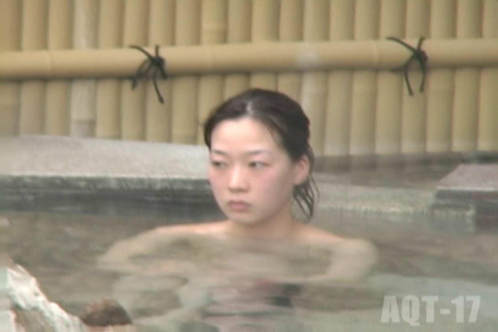 Aquaな露天風呂Vol.848 盗撮師作品  86pic 12