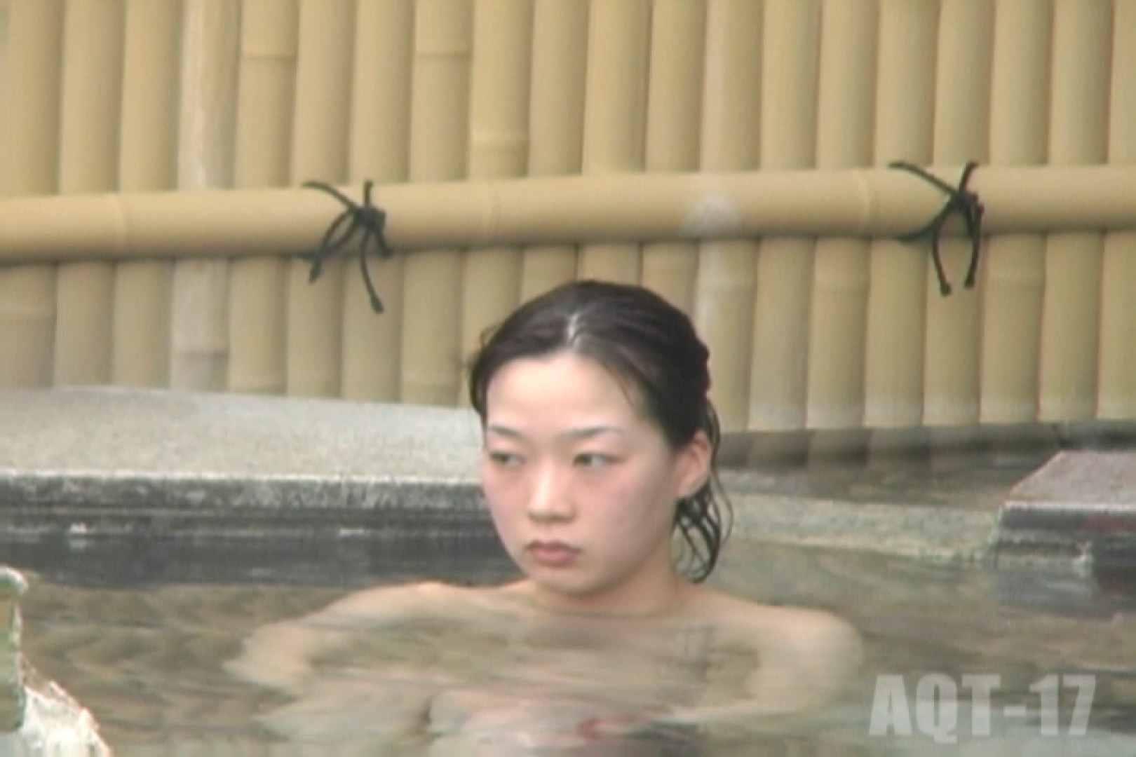 Aquaな露天風呂Vol.848 露天風呂突入 セックス画像 86pic 23