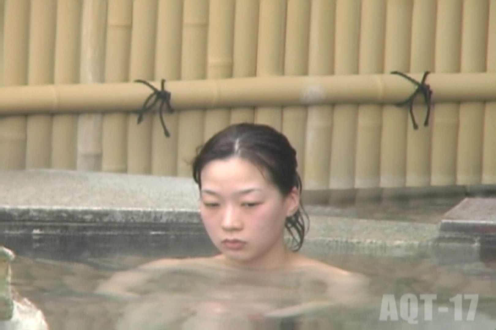 Aquaな露天風呂Vol.848 盗撮師作品  86pic 24