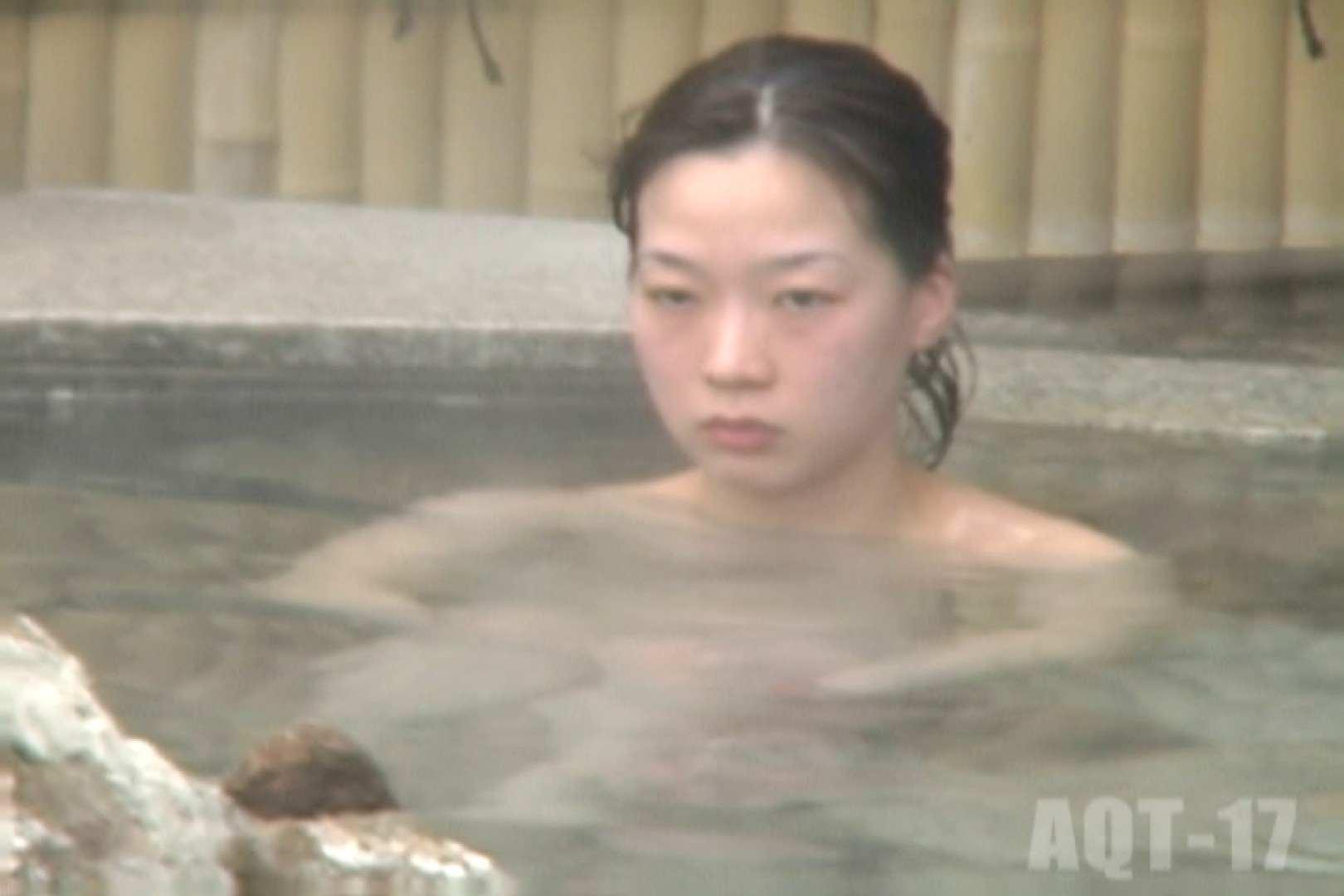 Aquaな露天風呂Vol.848 露天風呂突入 セックス画像 86pic 26