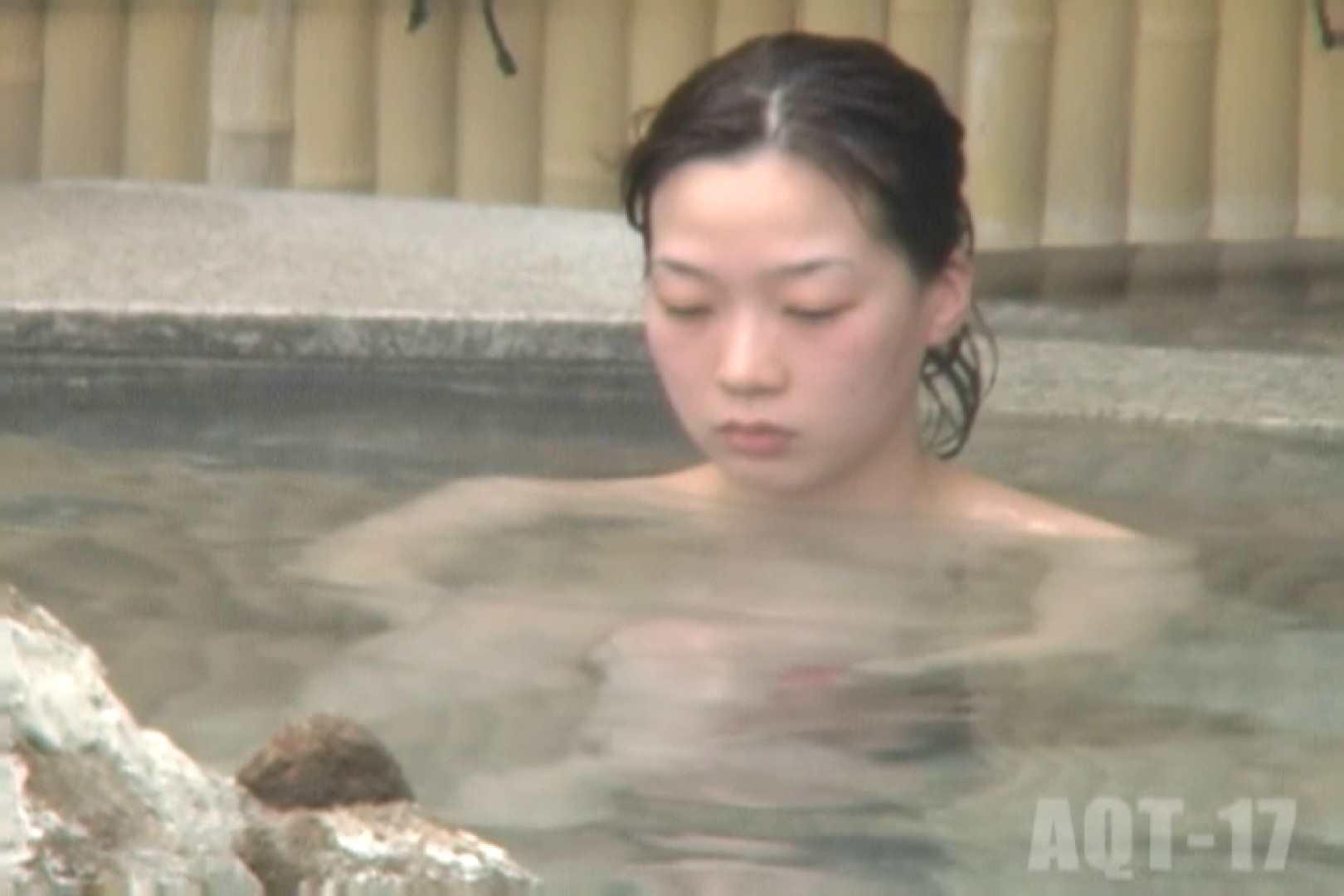 Aquaな露天風呂Vol.848 盗撮師作品  86pic 27