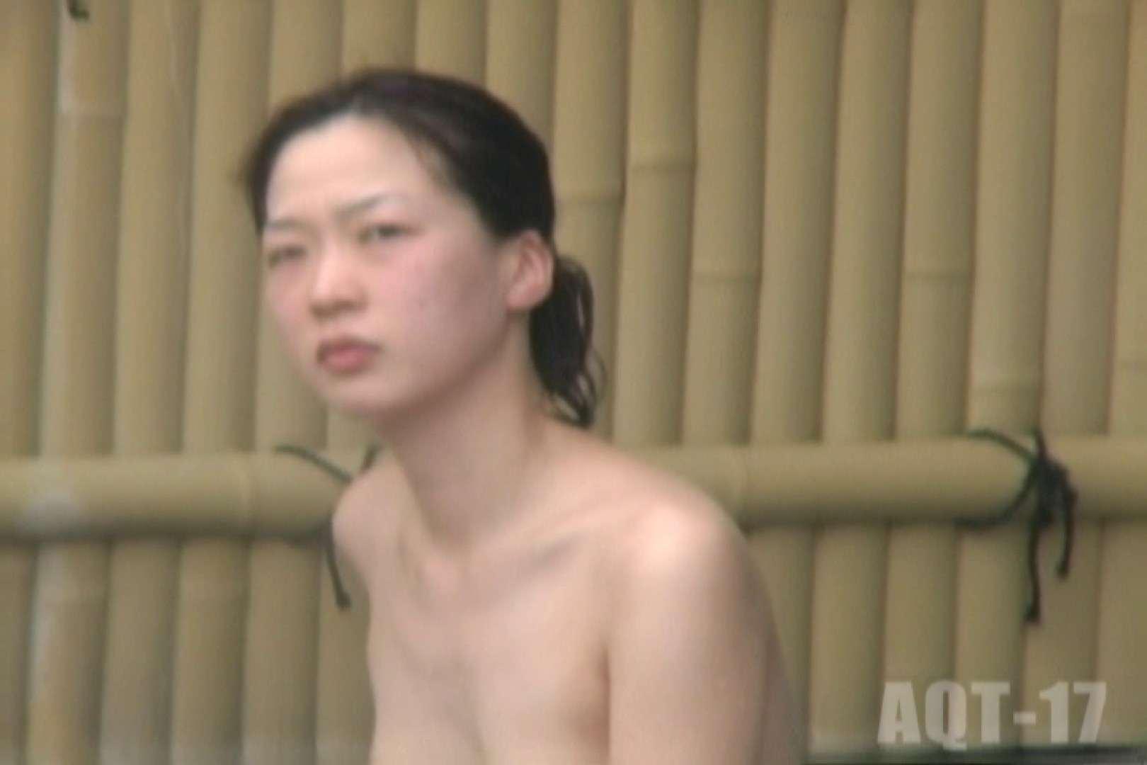 Aquaな露天風呂Vol.848 露天風呂突入 セックス画像 86pic 29