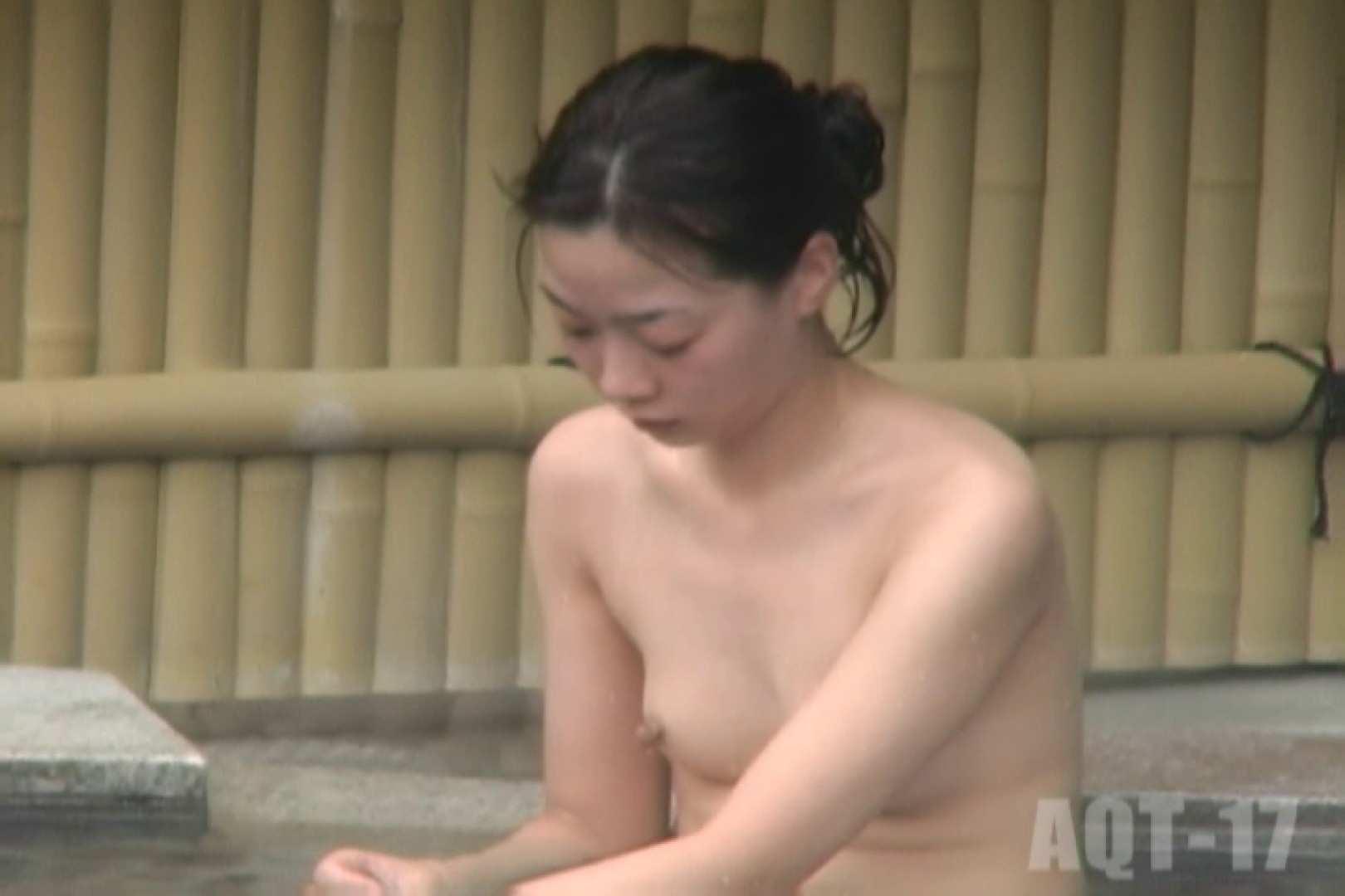 Aquaな露天風呂Vol.848 盗撮師作品  86pic 36