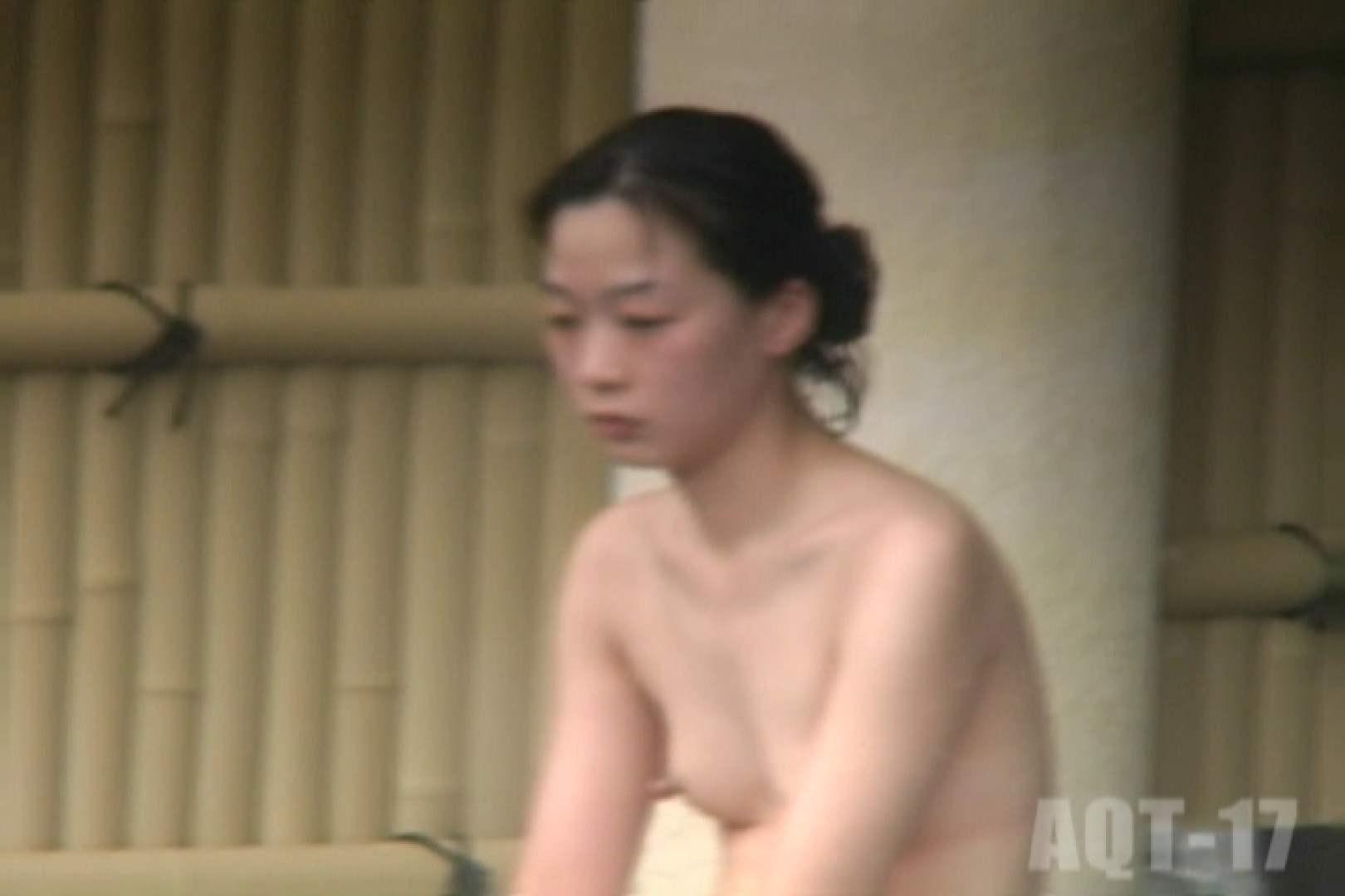 Aquaな露天風呂Vol.848 盗撮師作品   美しいOLの裸体  86pic 49