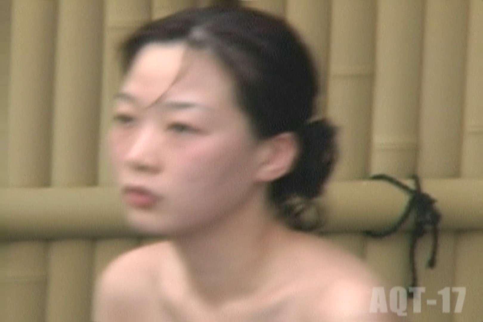 Aquaな露天風呂Vol.848 盗撮師作品  86pic 78