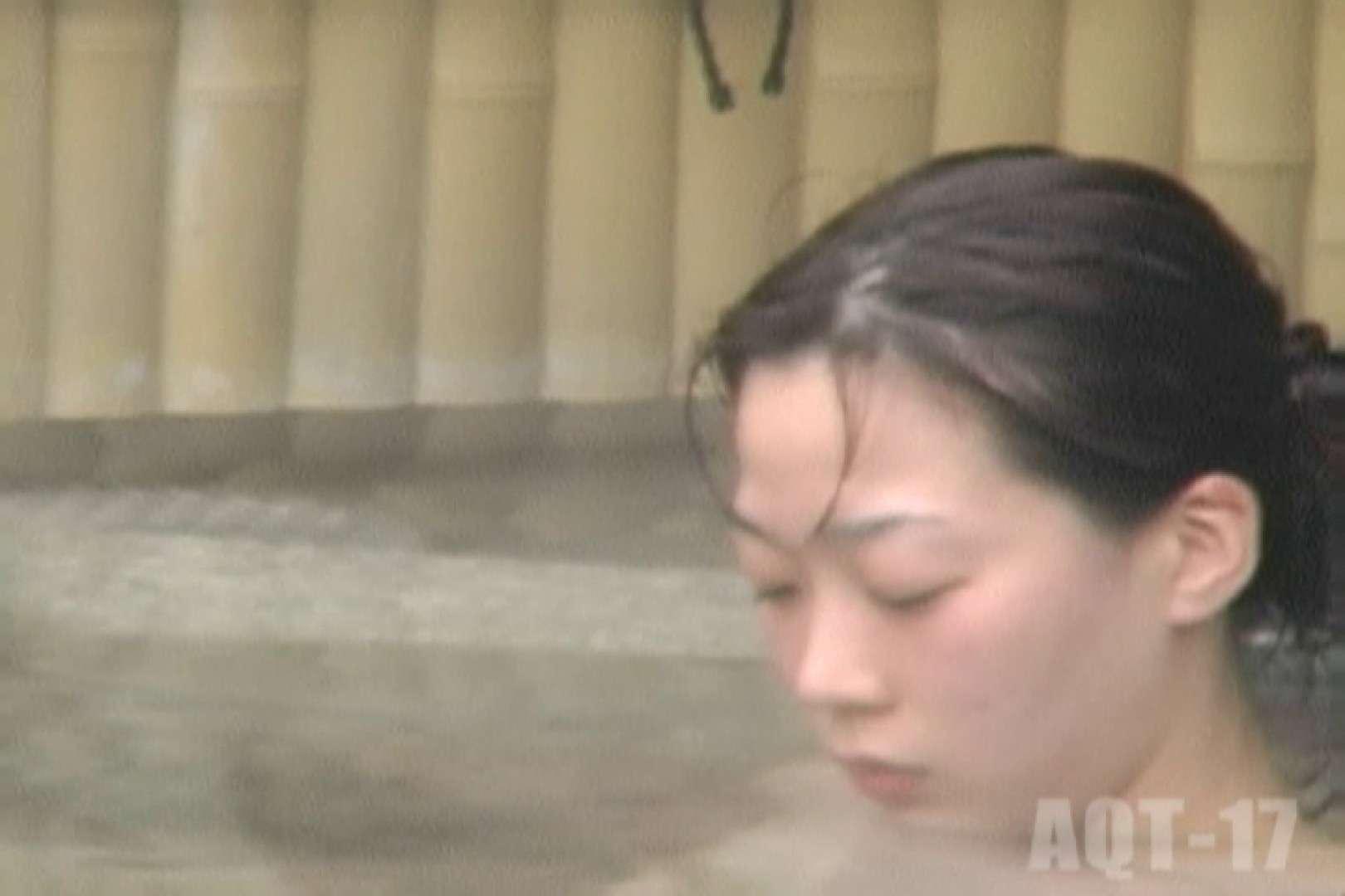 Aquaな露天風呂Vol.848 露天風呂突入 セックス画像 86pic 80