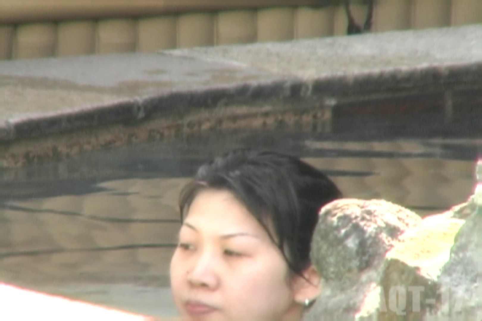 Aquaな露天風呂Vol.850 美しいOLの裸体 AV動画キャプチャ 73pic 20