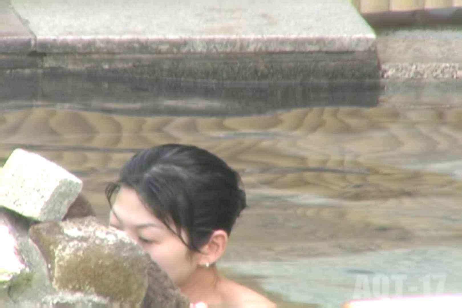 Aquaな露天風呂Vol.850 美しいOLの裸体 AV動画キャプチャ 73pic 38