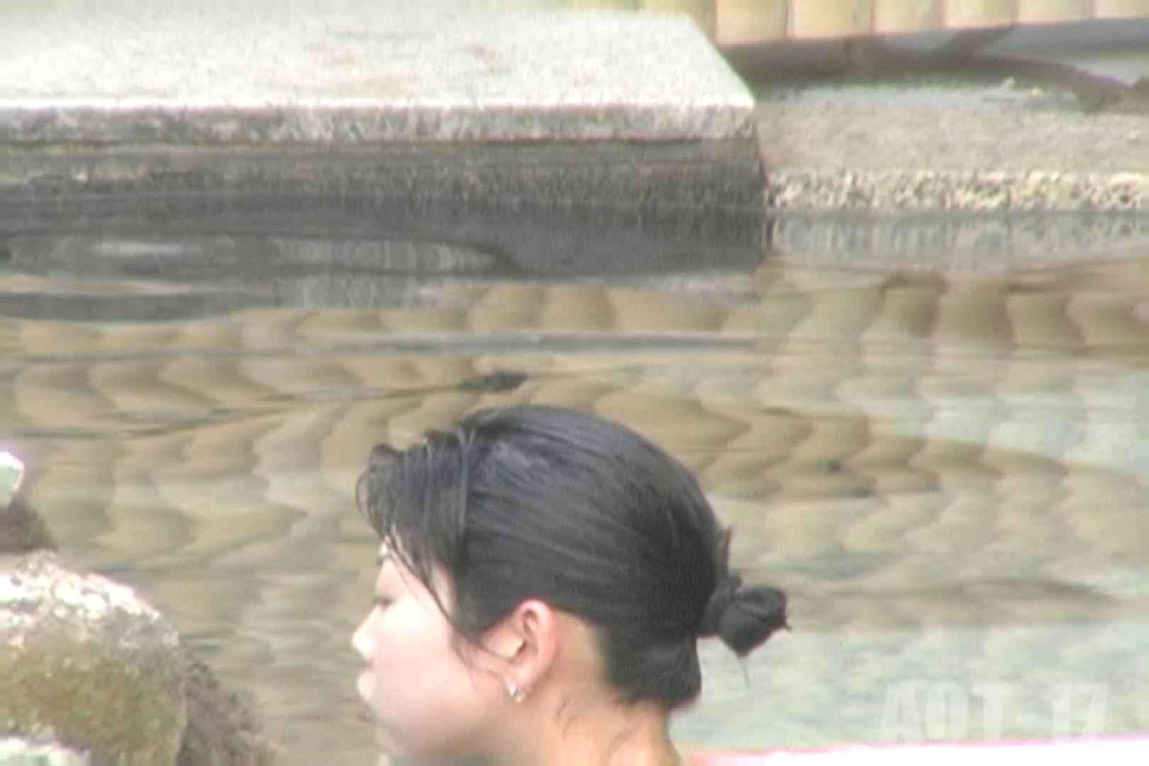 Aquaな露天風呂Vol.850 美しいOLの裸体 AV動画キャプチャ 73pic 50