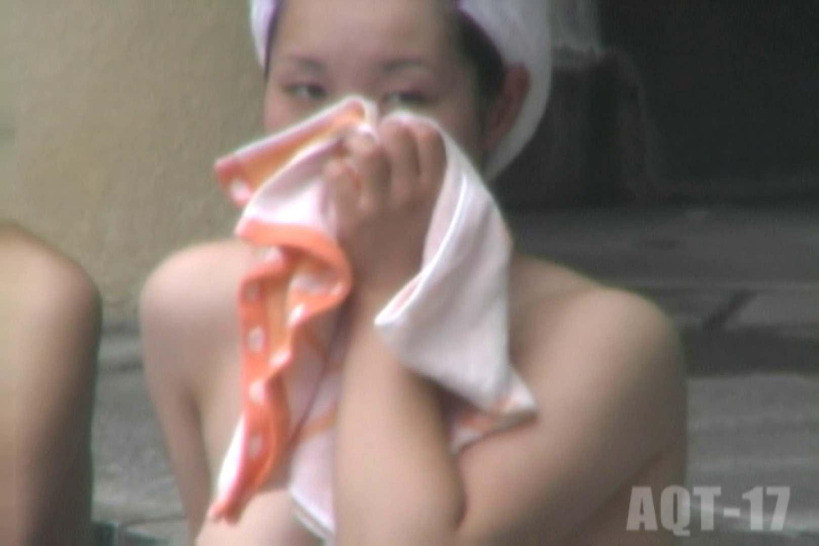 Aquaな露天風呂Vol.851 露天風呂突入 盗み撮り動画キャプチャ 74pic 41