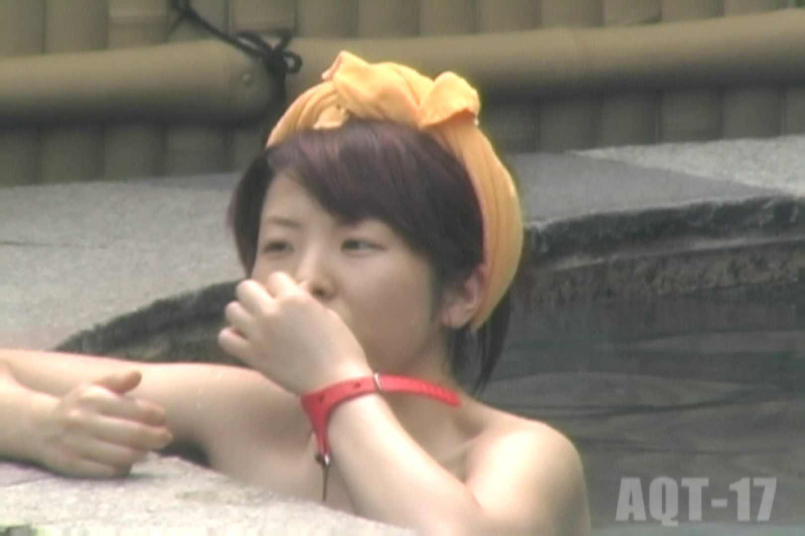 Aquaな露天風呂Vol.851 露天風呂突入 盗み撮り動画キャプチャ 74pic 71