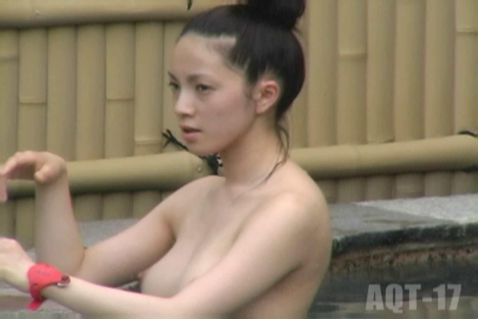 Aquaな露天風呂Vol.853 盗撮師作品 盗み撮り動画キャプチャ 80pic 41