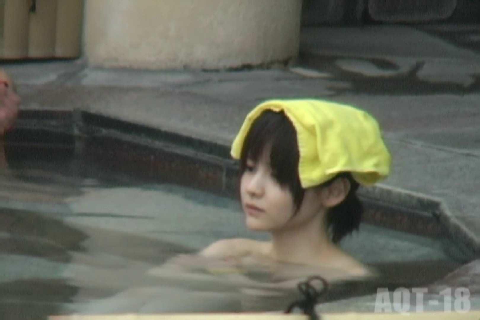 Aquaな露天風呂Vol.854 盗撮師作品  97pic 30