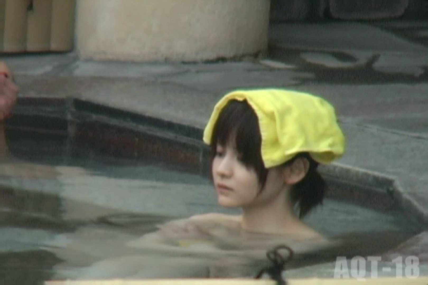 Aquaな露天風呂Vol.854 盗撮師作品 | 露天風呂突入  97pic 31