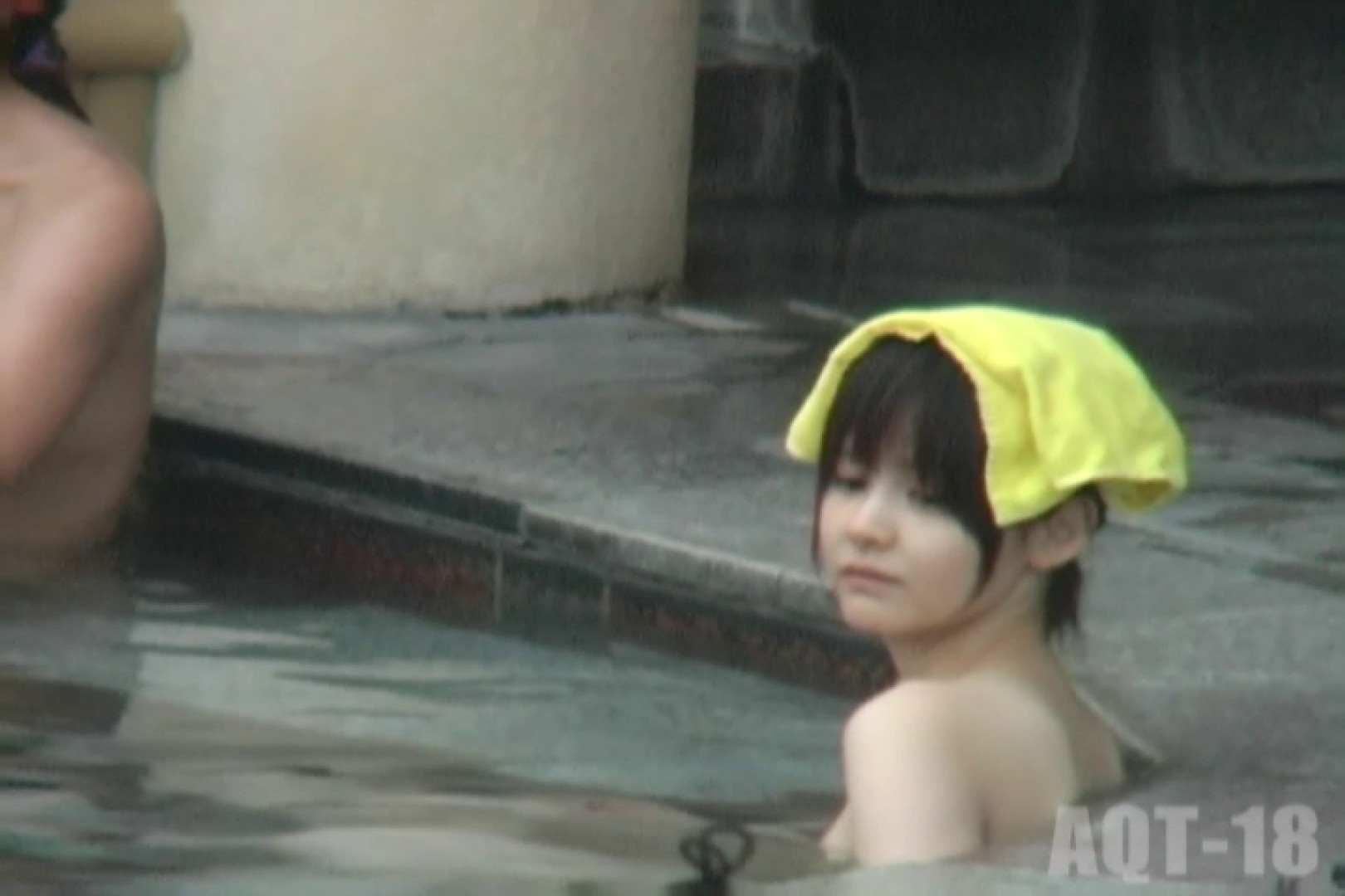 Aquaな露天風呂Vol.854 美しいOLの裸体 エロ無料画像 97pic 44