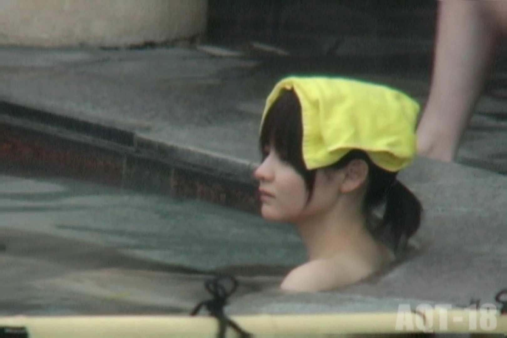 Aquaな露天風呂Vol.854 美しいOLの裸体 エロ無料画像 97pic 56