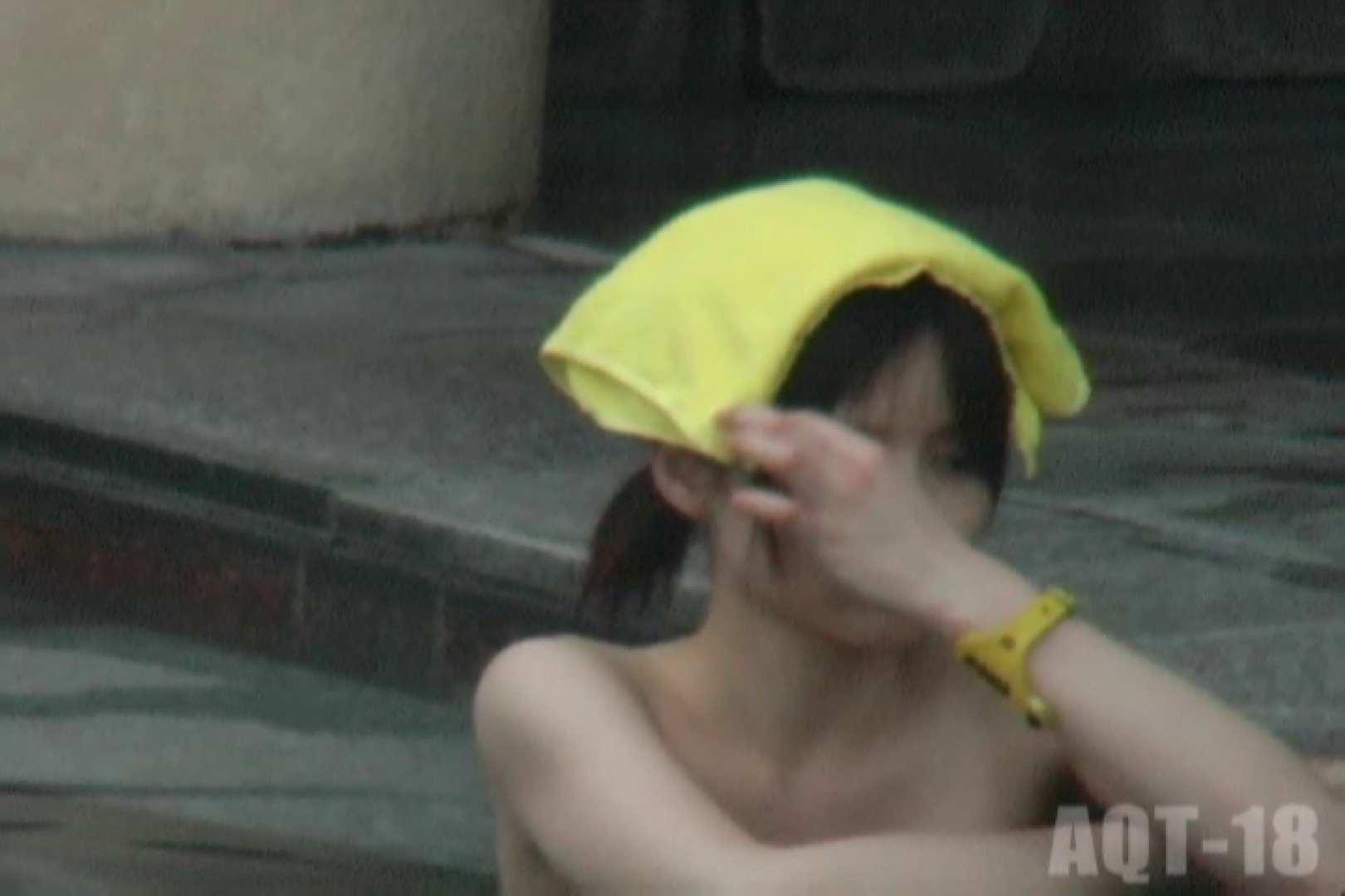 Aquaな露天風呂Vol.854 美しいOLの裸体 エロ無料画像 97pic 71