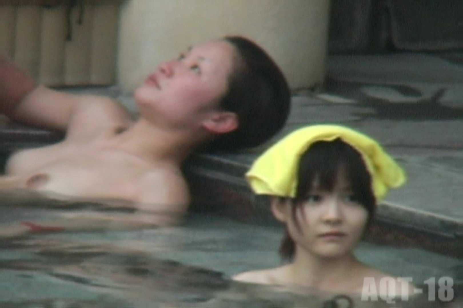 Aquaな露天風呂Vol.854 盗撮師作品  97pic 78