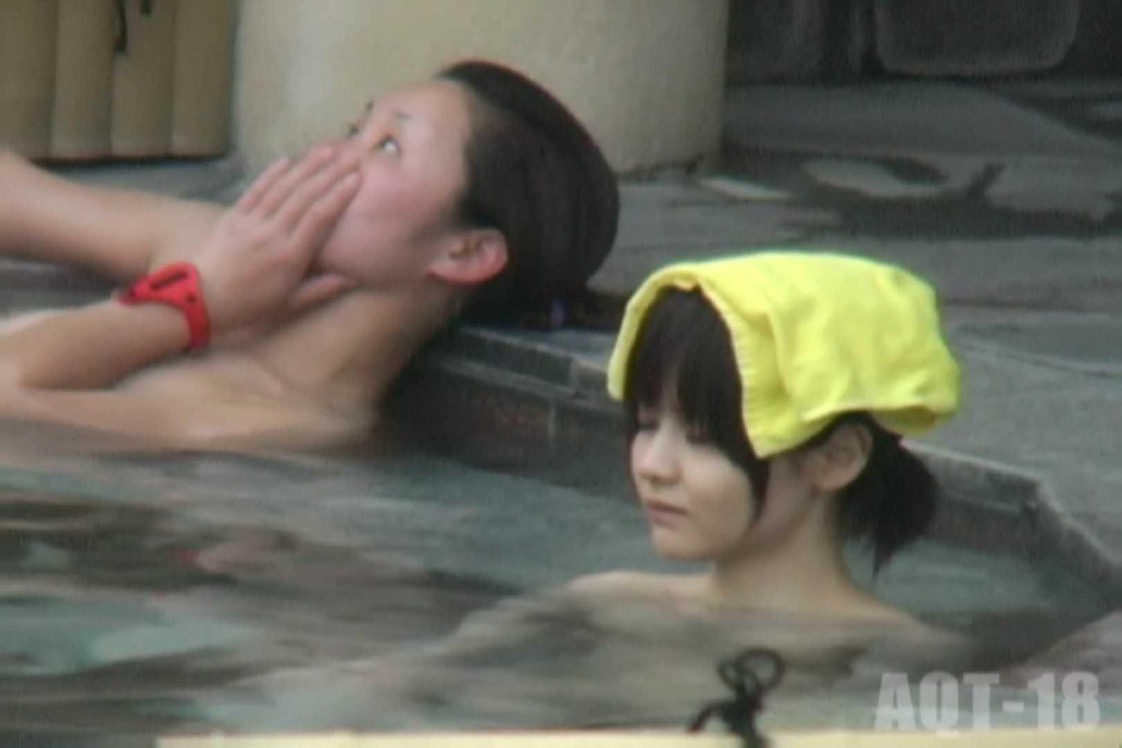 Aquaな露天風呂Vol.854 盗撮師作品  97pic 87