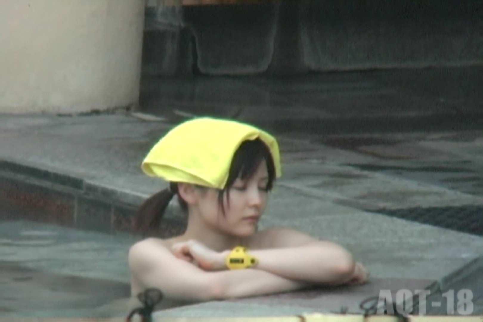 Aquaな露天風呂Vol.854 美しいOLの裸体 エロ無料画像 97pic 92
