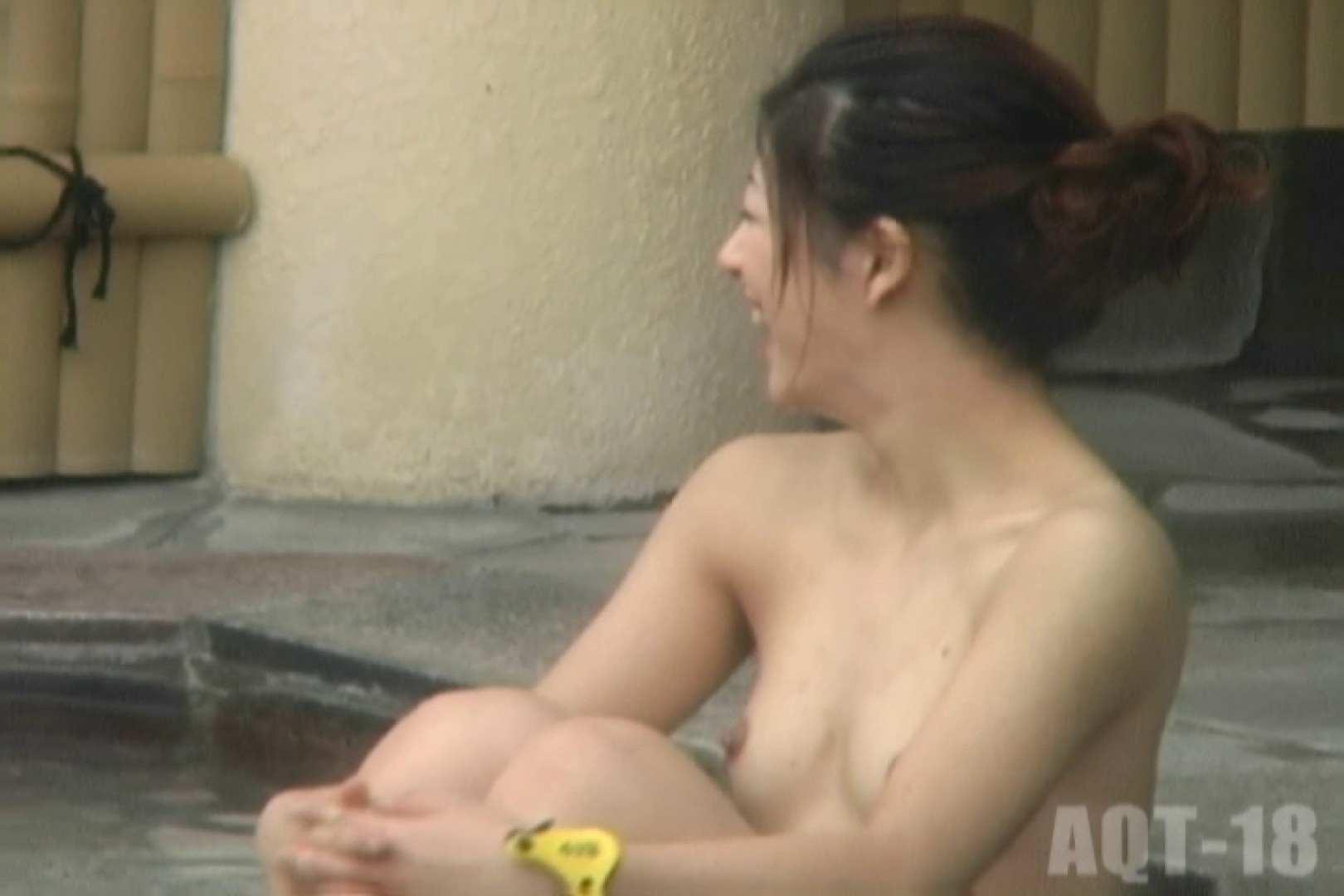 Aquaな露天風呂Vol.858 美しいOLの裸体 | 盗撮師作品  90pic 49