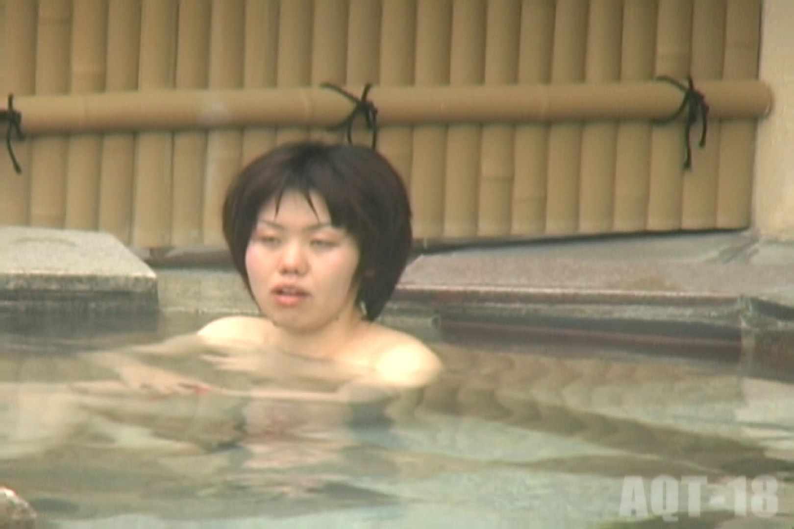 Aquaな露天風呂Vol.861 露天風呂突入 AV無料 104pic 2