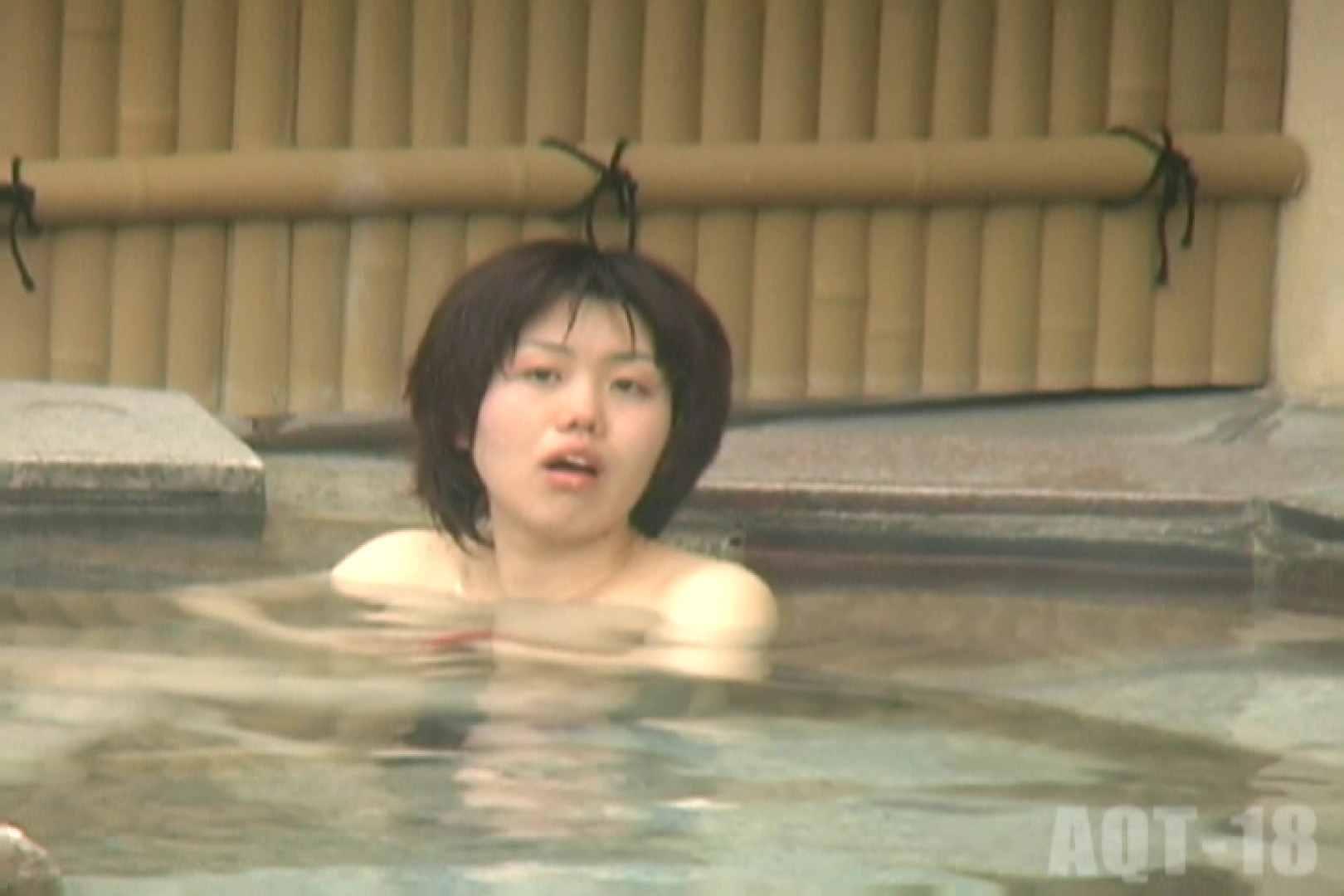 Aquaな露天風呂Vol.861 盗撮師作品 | 美しいOLの裸体  104pic 16