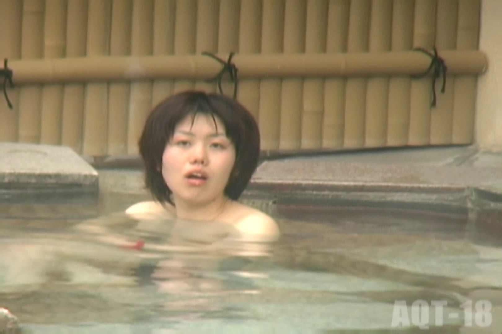 Aquaな露天風呂Vol.861 盗撮師作品 | 美しいOLの裸体  104pic 28