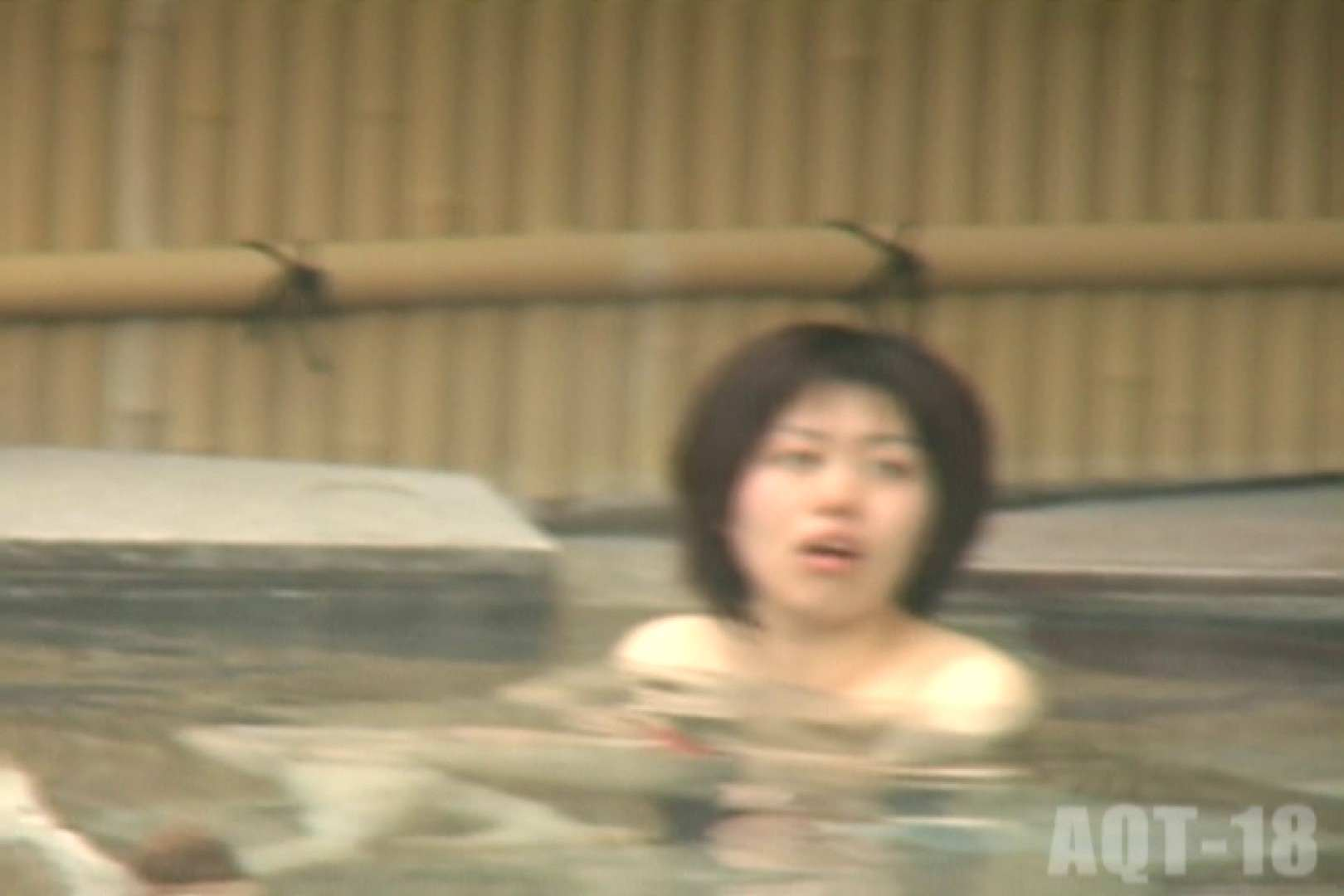 Aquaな露天風呂Vol.861 露天風呂突入 AV無料 104pic 29