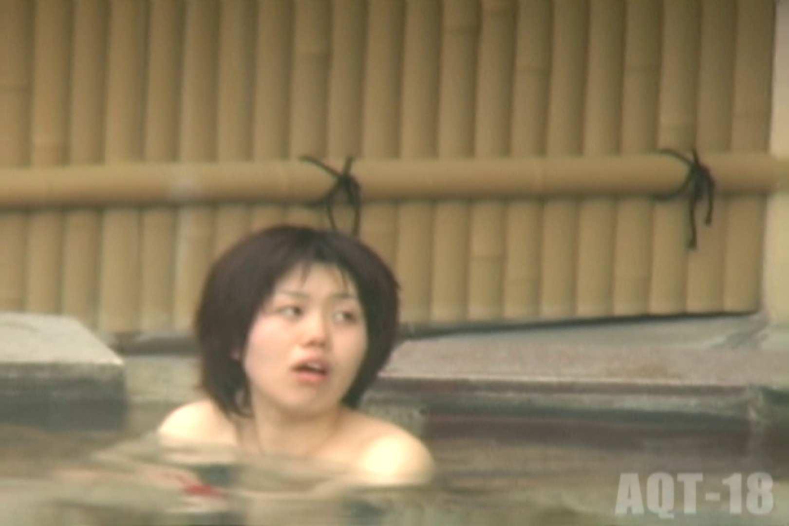 Aquaな露天風呂Vol.861 盗撮師作品 | 美しいOLの裸体  104pic 31