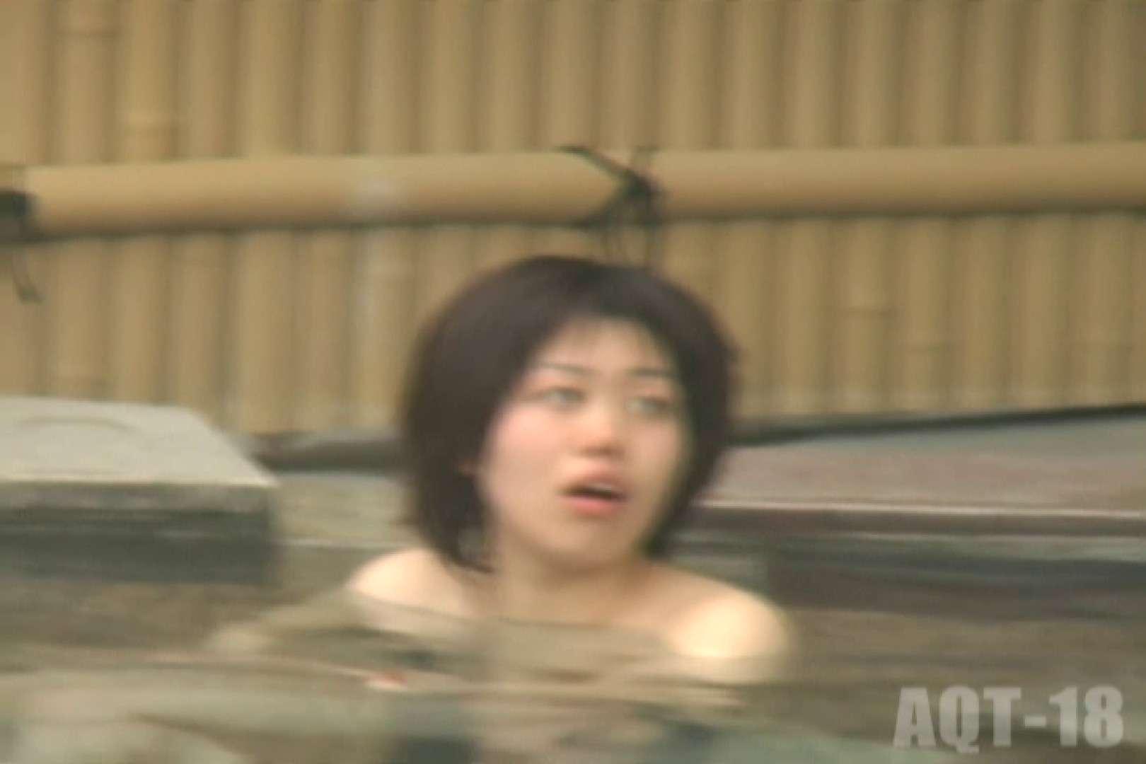 Aquaな露天風呂Vol.861 露天風呂突入 AV無料 104pic 32