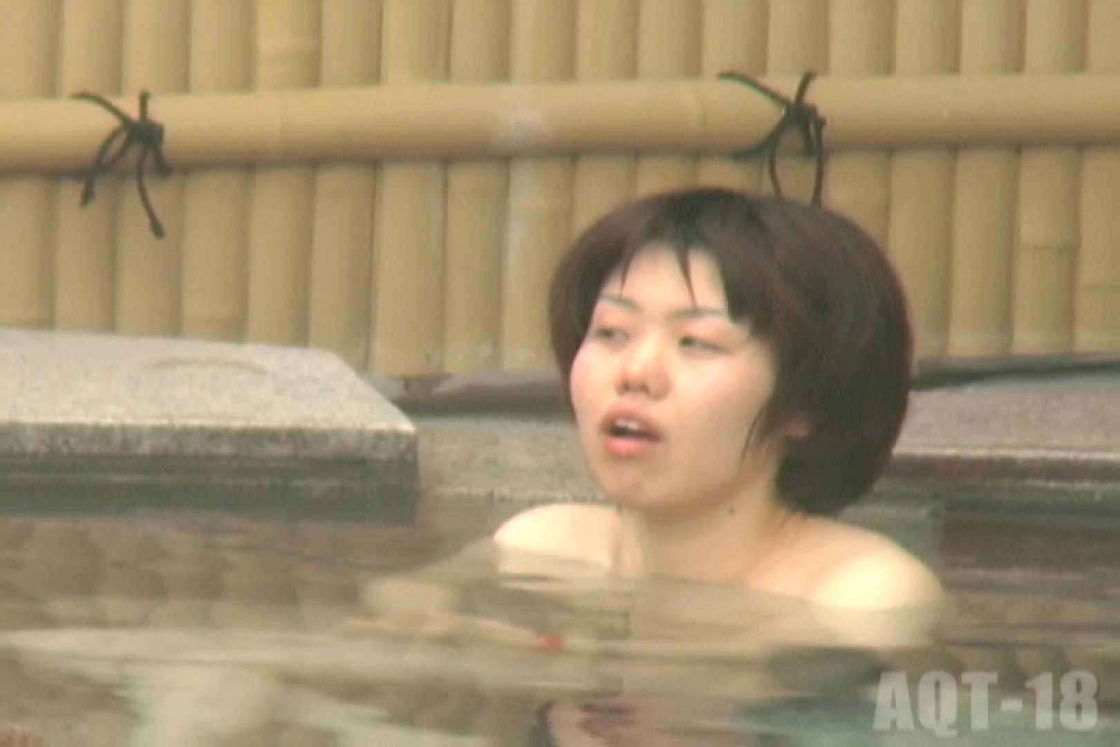 Aquaな露天風呂Vol.861 露天風呂突入 AV無料 104pic 38