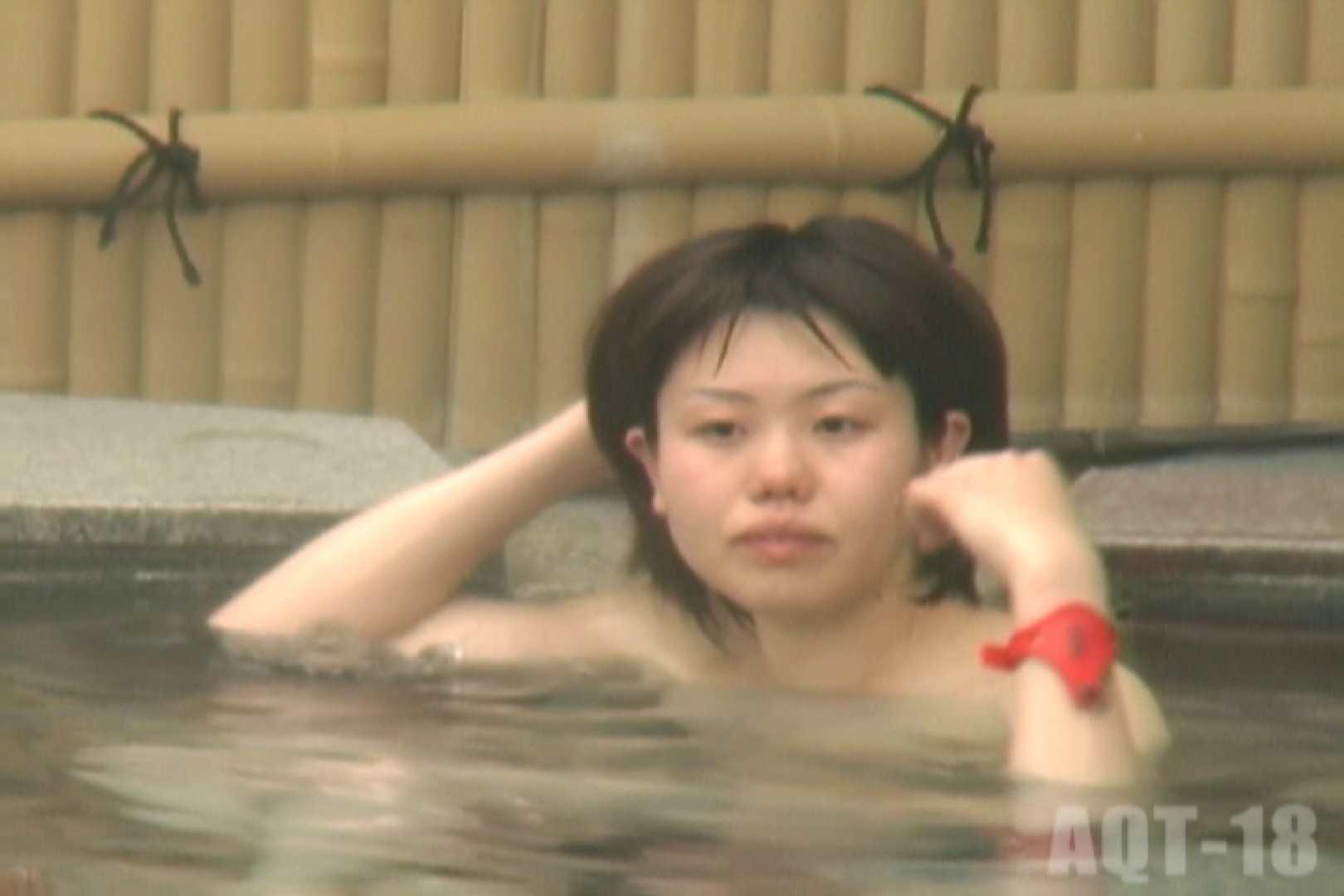 Aquaな露天風呂Vol.861 露天風呂突入 AV無料 104pic 44
