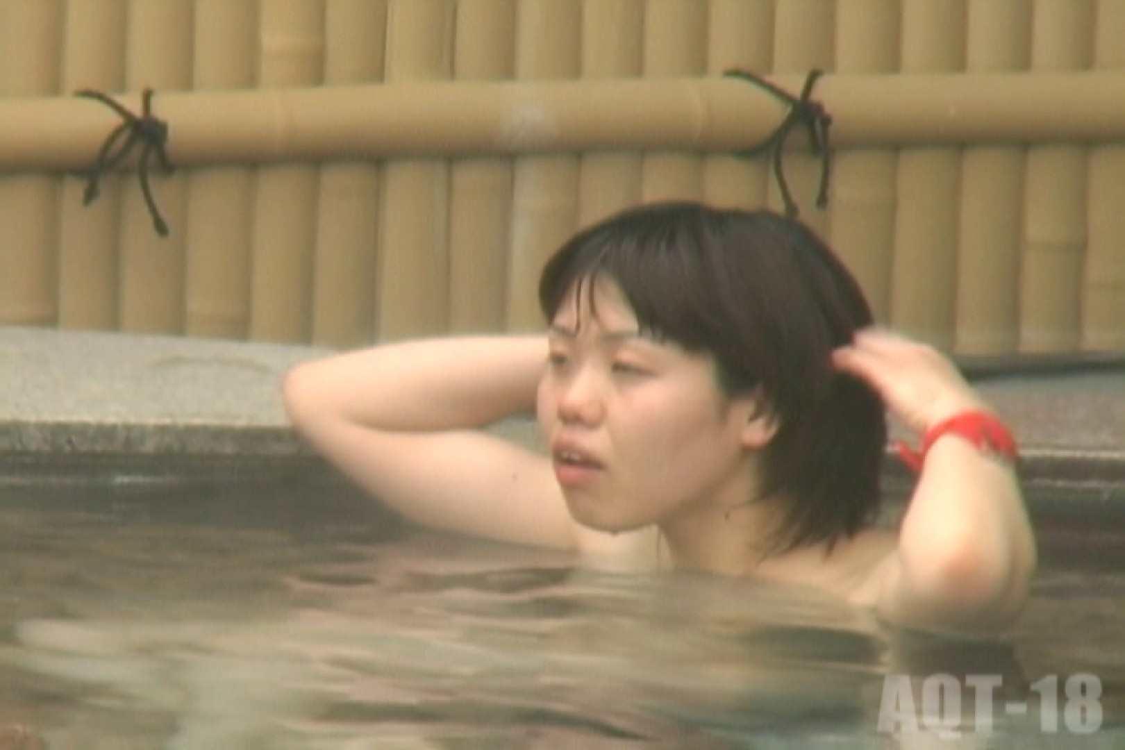 Aquaな露天風呂Vol.861 盗撮師作品  104pic 51
