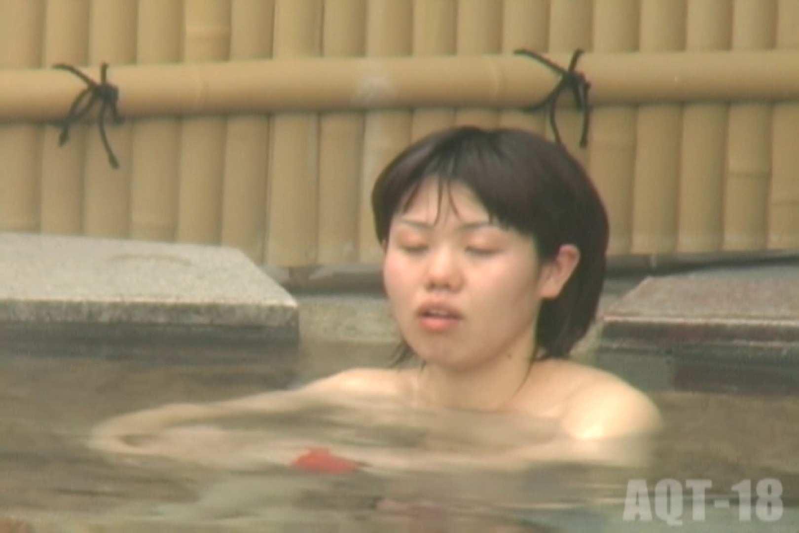 Aquaな露天風呂Vol.861 盗撮師作品  104pic 57