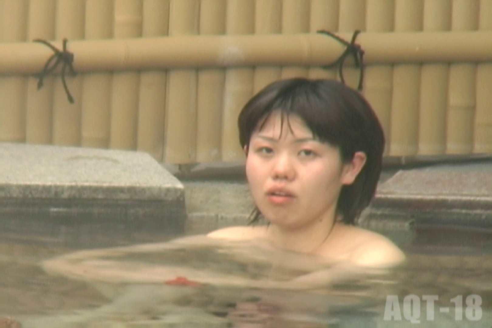 Aquaな露天風呂Vol.861 盗撮師作品  104pic 60