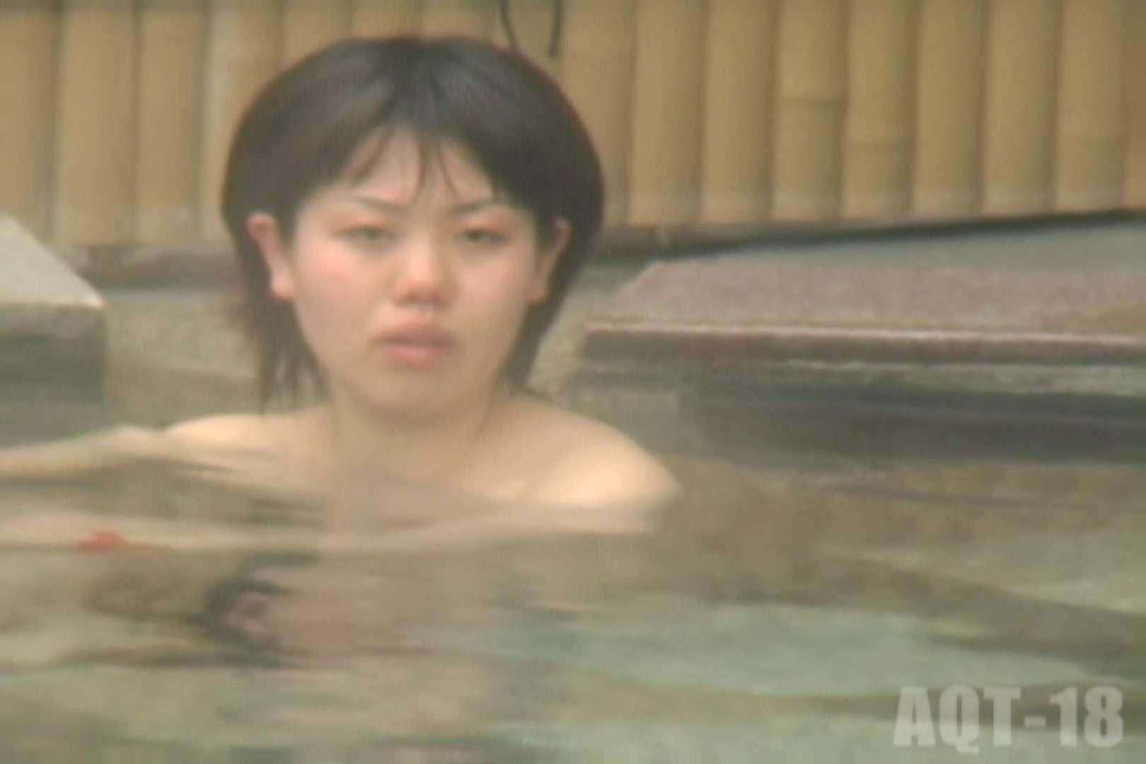 Aquaな露天風呂Vol.861 盗撮師作品 | 美しいOLの裸体  104pic 64