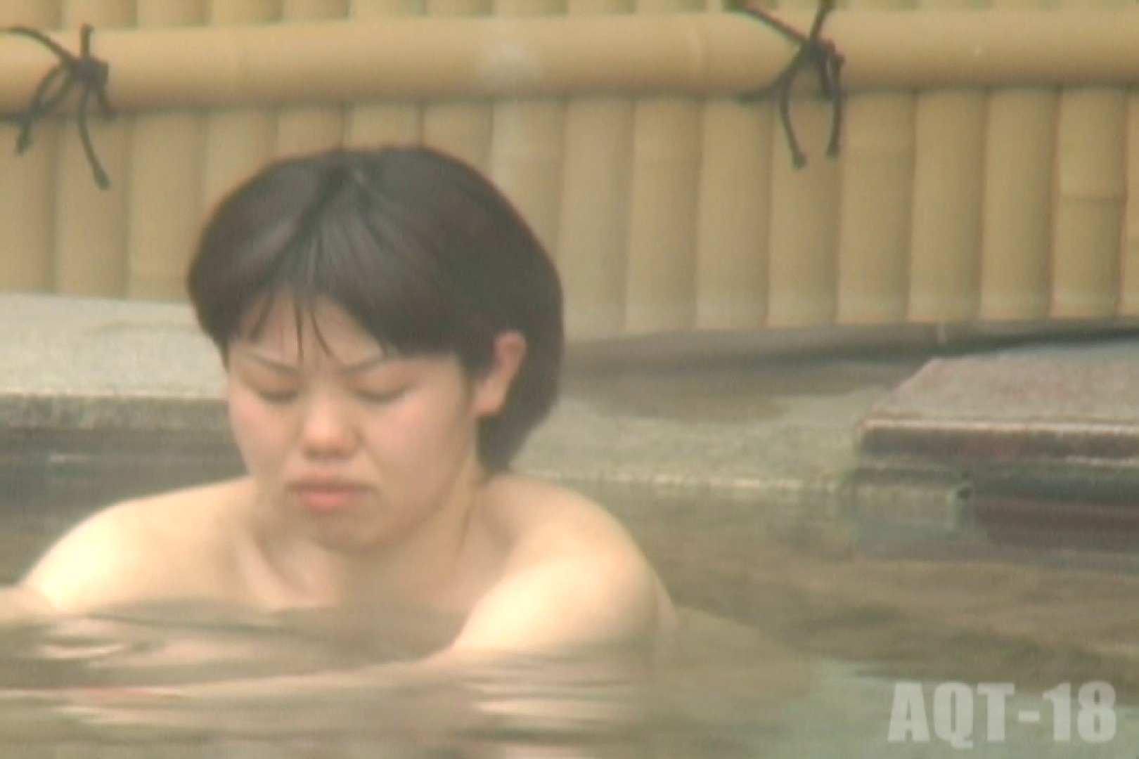 Aquaな露天風呂Vol.861 盗撮師作品 | 美しいOLの裸体  104pic 67