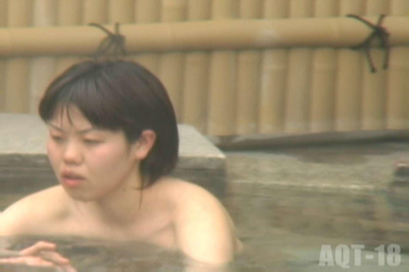 Aquaな露天風呂Vol.861 盗撮師作品  104pic 69