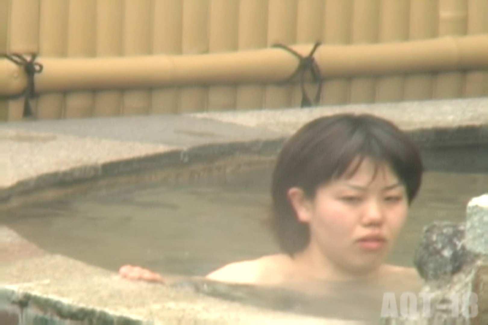 Aquaな露天風呂Vol.861 盗撮師作品 | 美しいOLの裸体  104pic 73