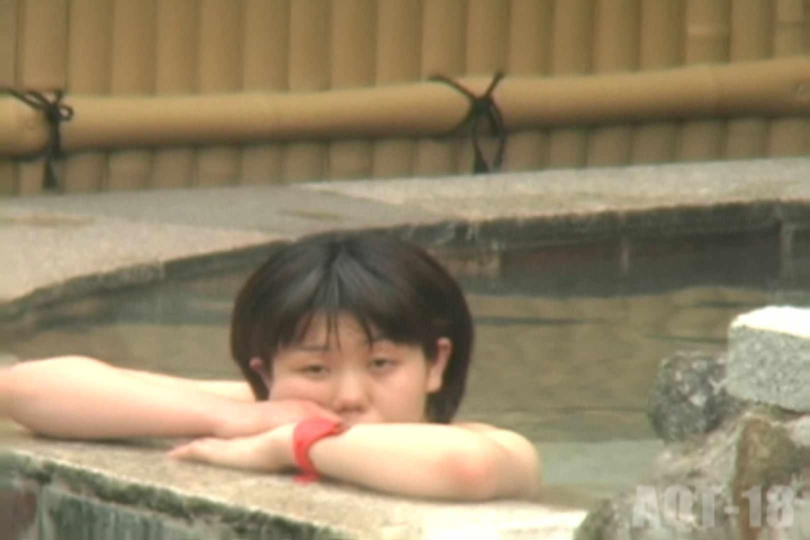 Aquaな露天風呂Vol.861 露天風呂突入 AV無料 104pic 98