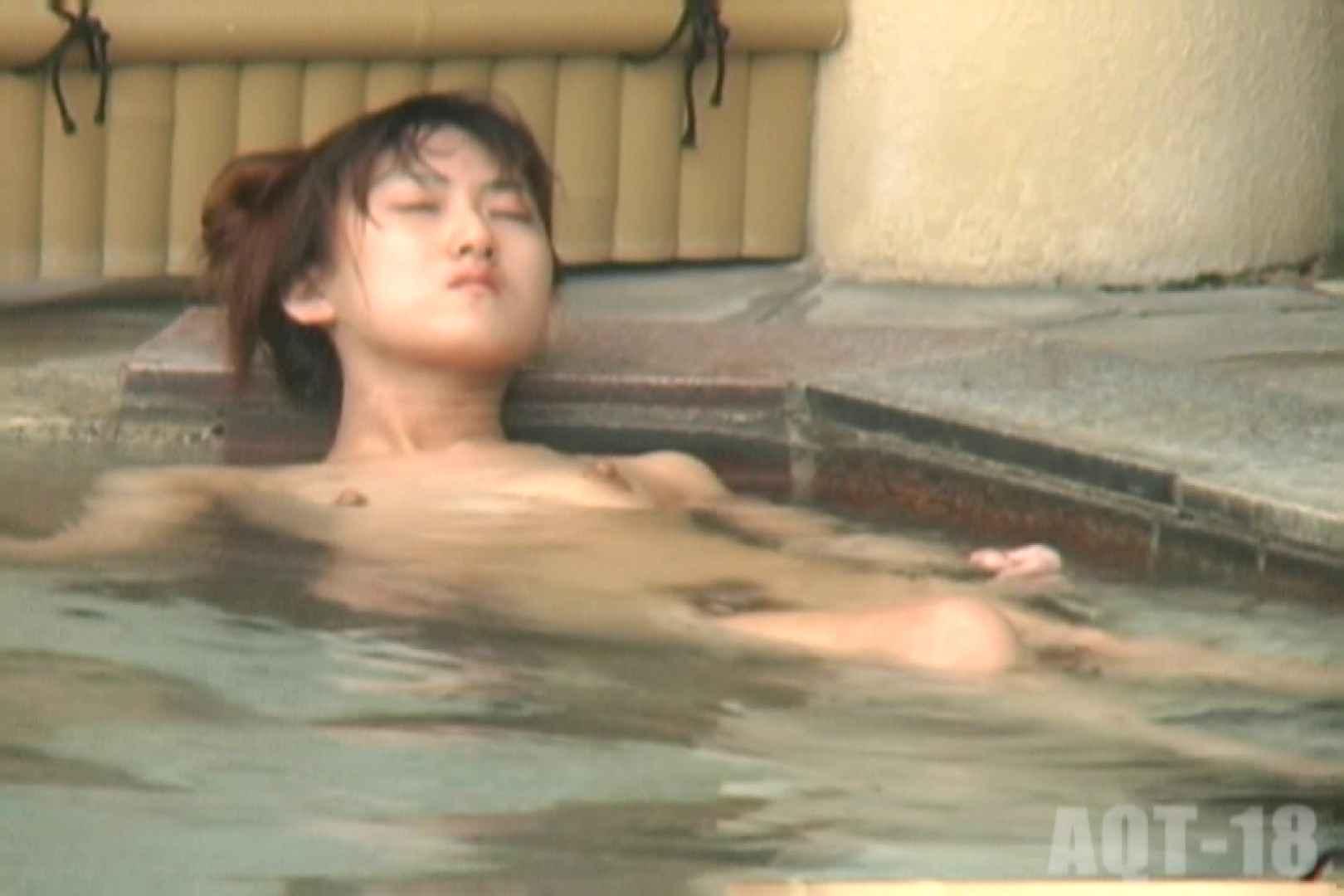Aquaな露天風呂Vol.862 盗撮師作品   露天風呂突入  99pic 1