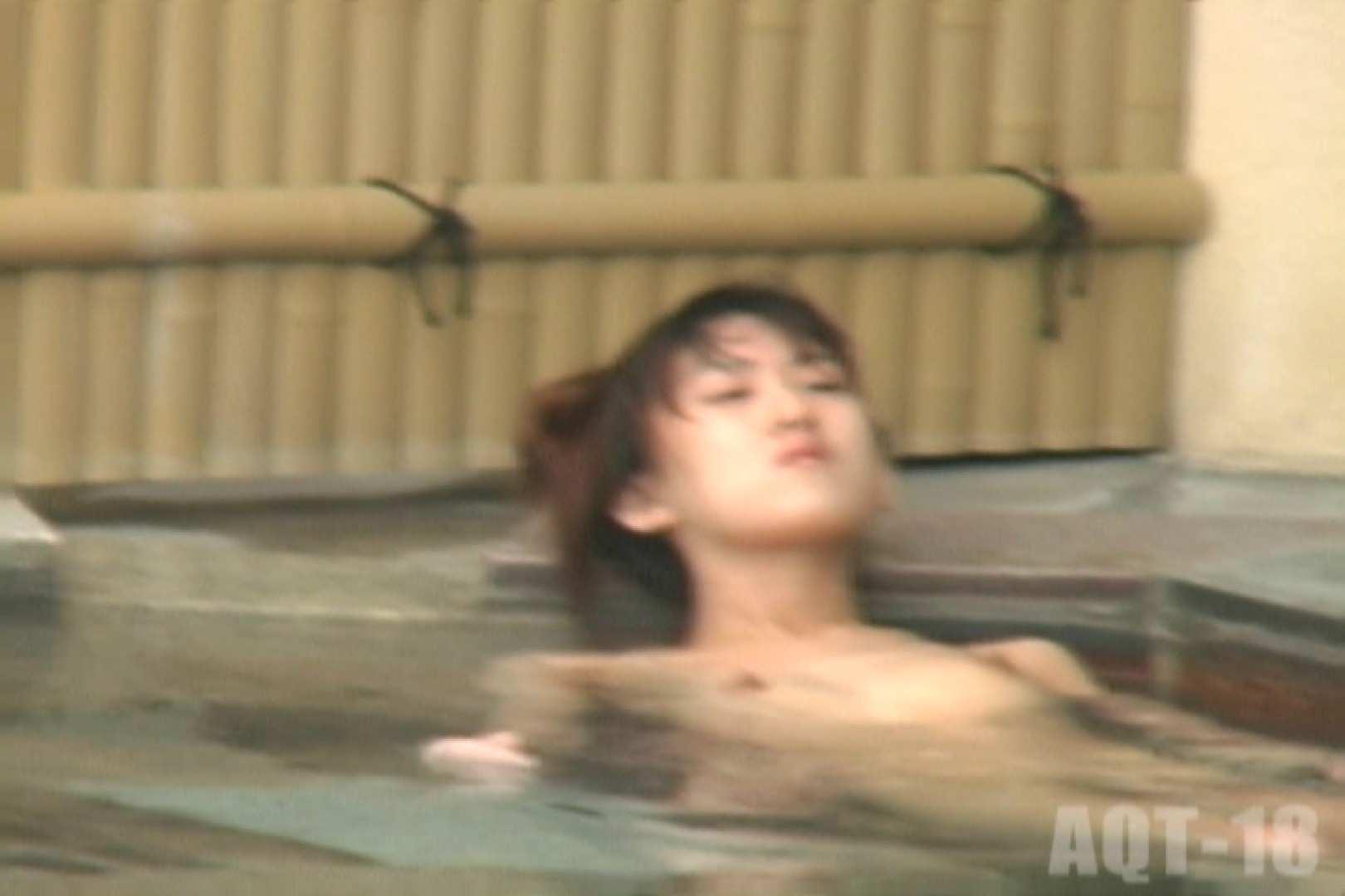 Aquaな露天風呂Vol.862 盗撮師作品  99pic 3