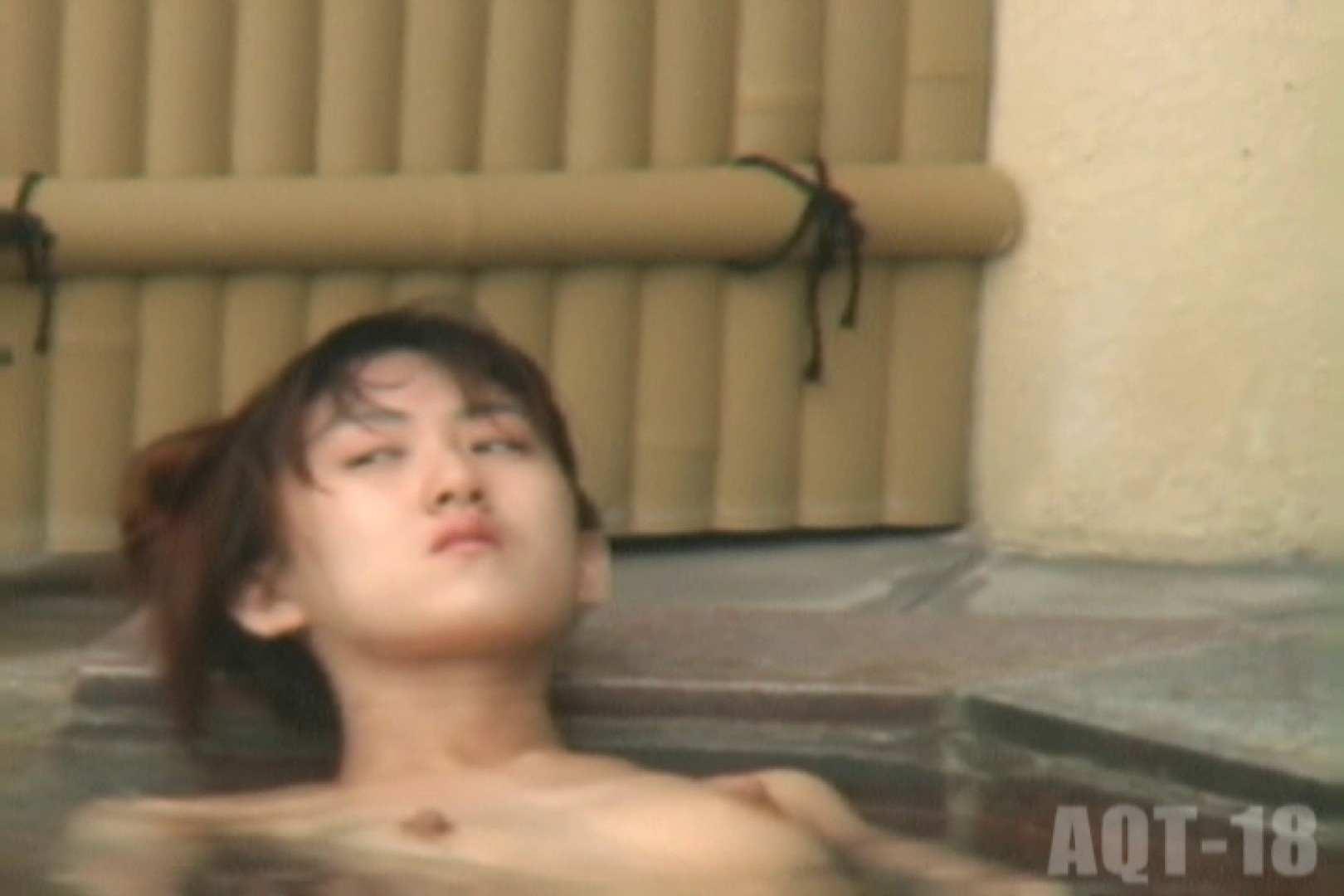 Aquaな露天風呂Vol.862 盗撮師作品   露天風呂突入  99pic 4