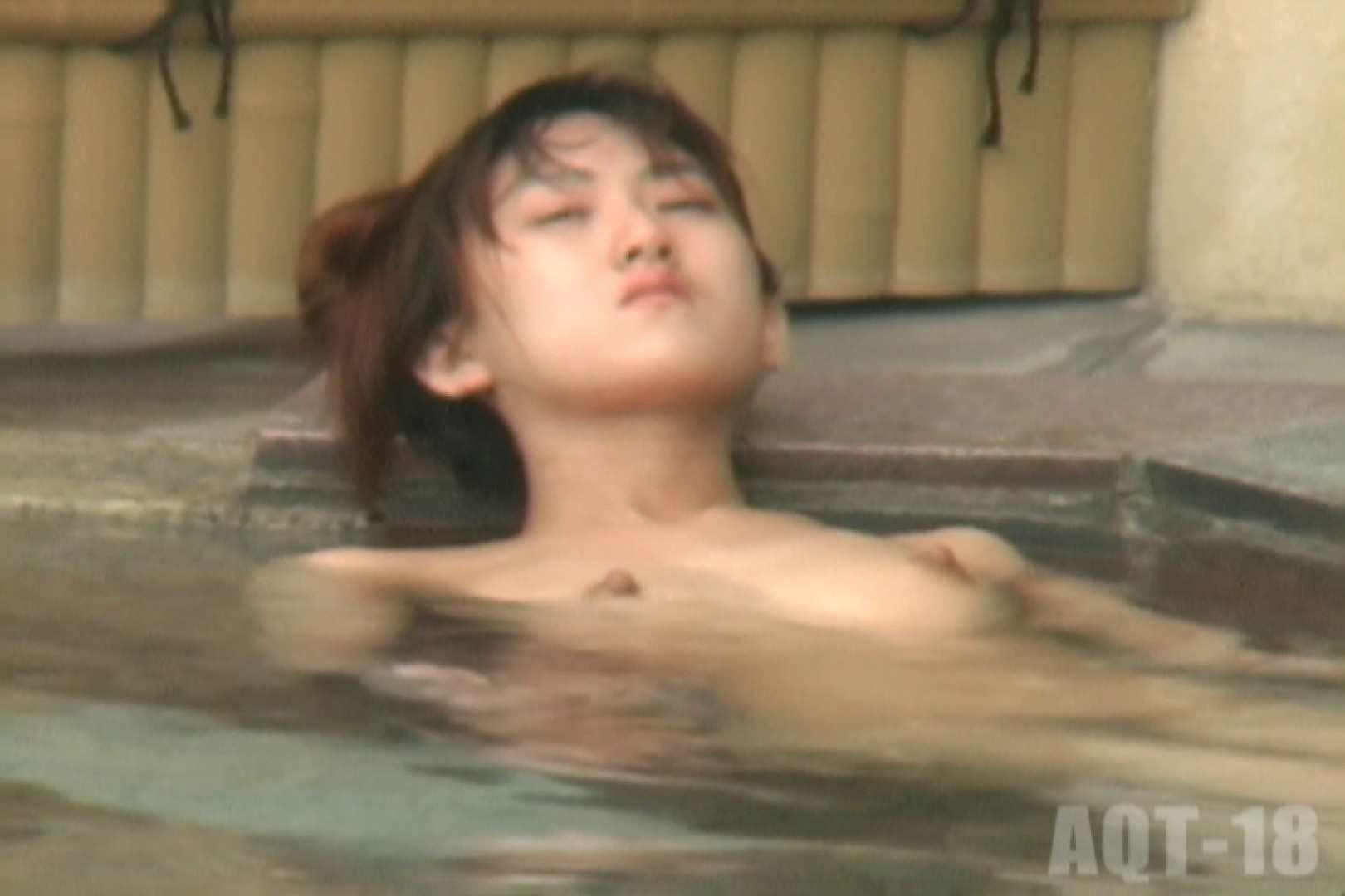 Aquaな露天風呂Vol.862 美しいOLの裸体 戯れ無修正画像 99pic 5