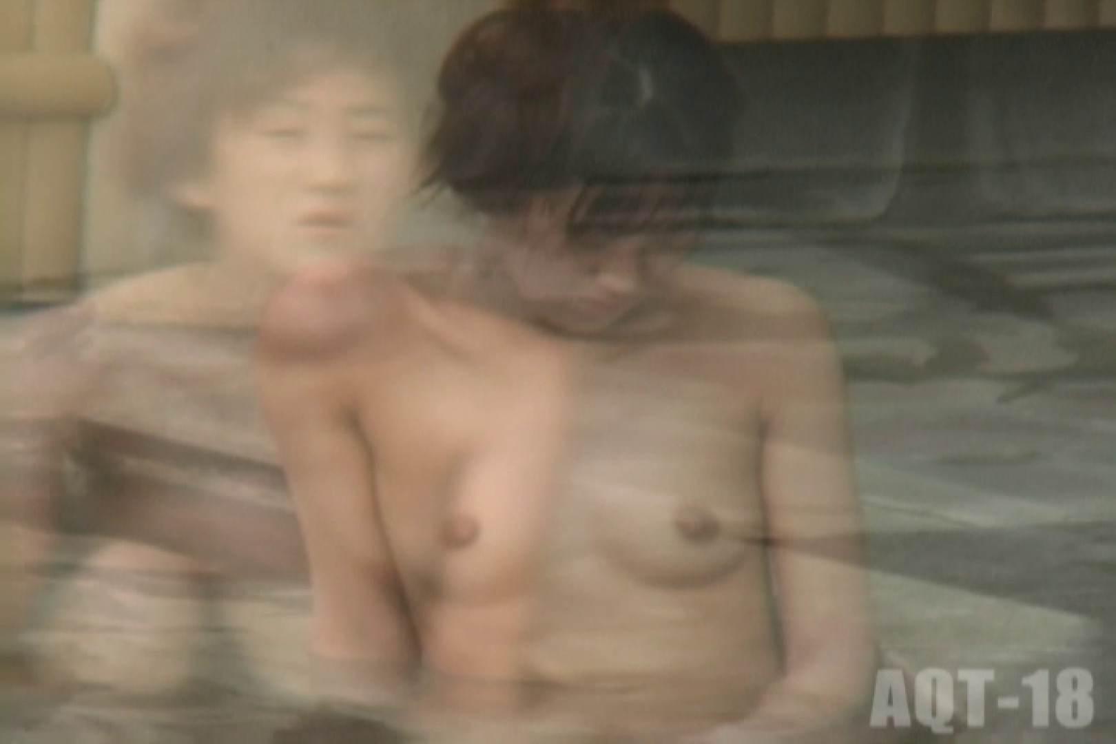 Aquaな露天風呂Vol.862 美しいOLの裸体 戯れ無修正画像 99pic 14