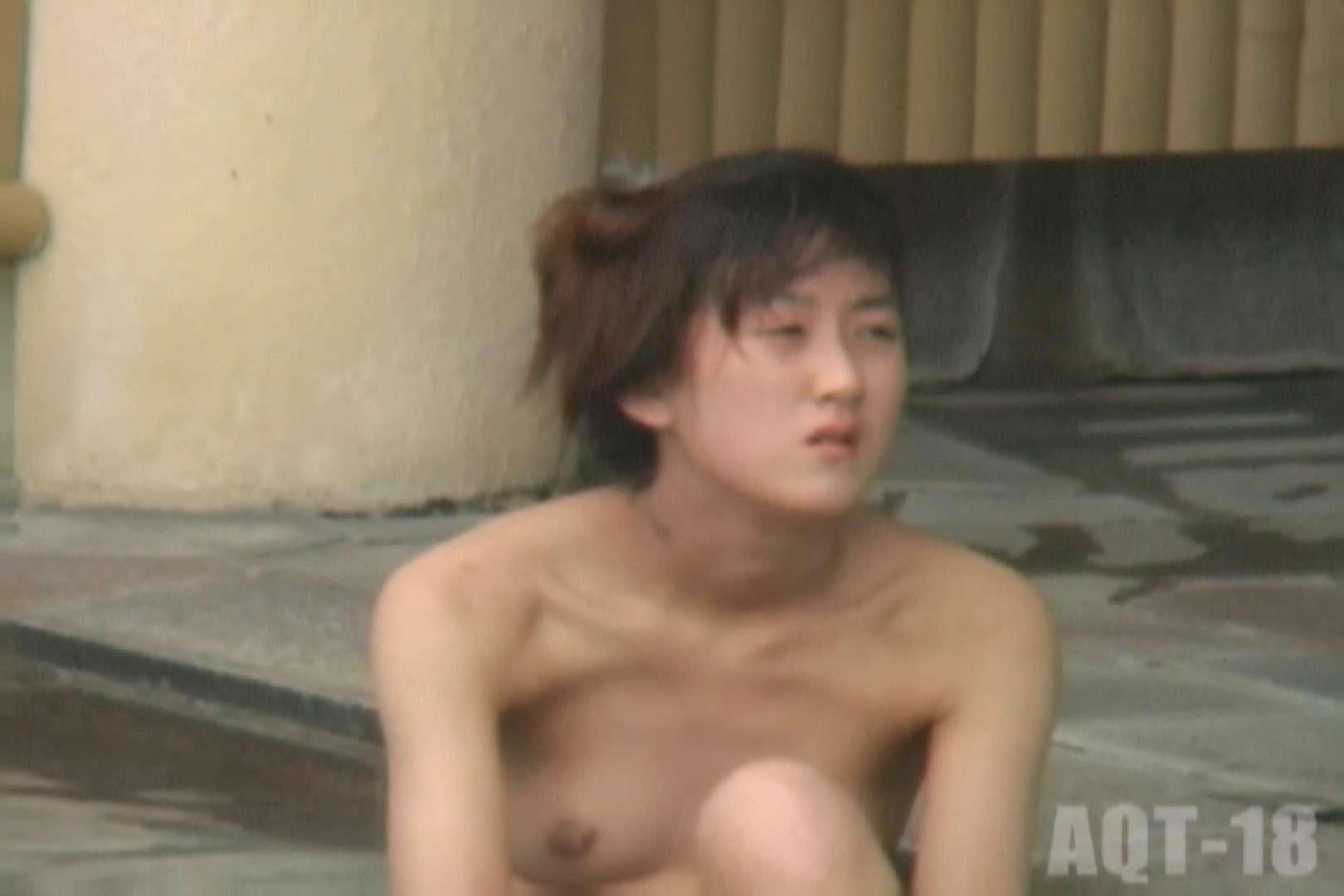 Aquaな露天風呂Vol.862 盗撮師作品  99pic 15