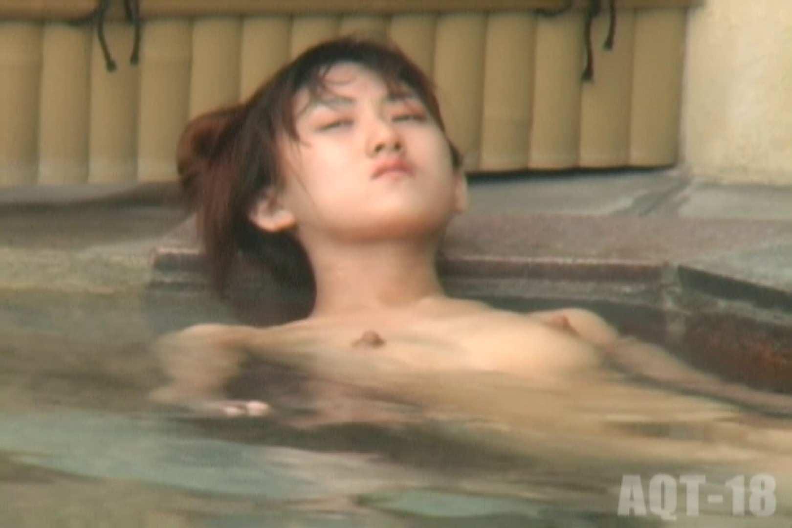 Aquaな露天風呂Vol.862 盗撮師作品   露天風呂突入  99pic 16