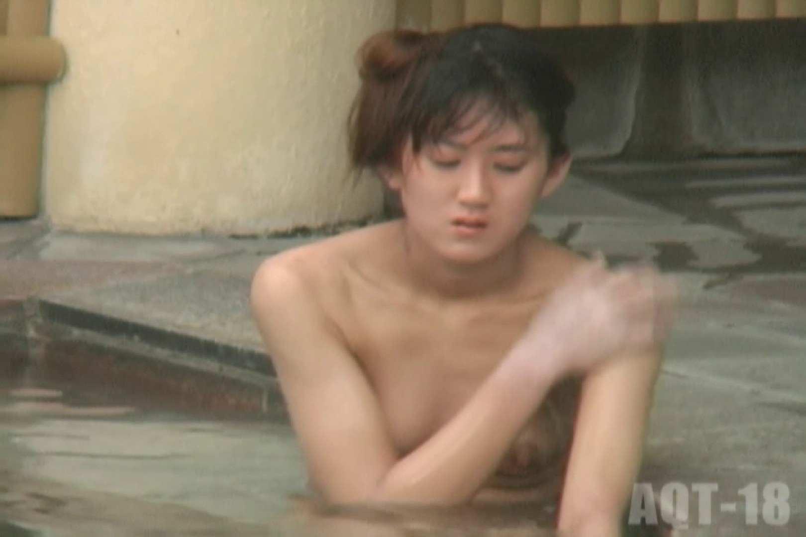 Aquaな露天風呂Vol.862 美しいOLの裸体 戯れ無修正画像 99pic 20