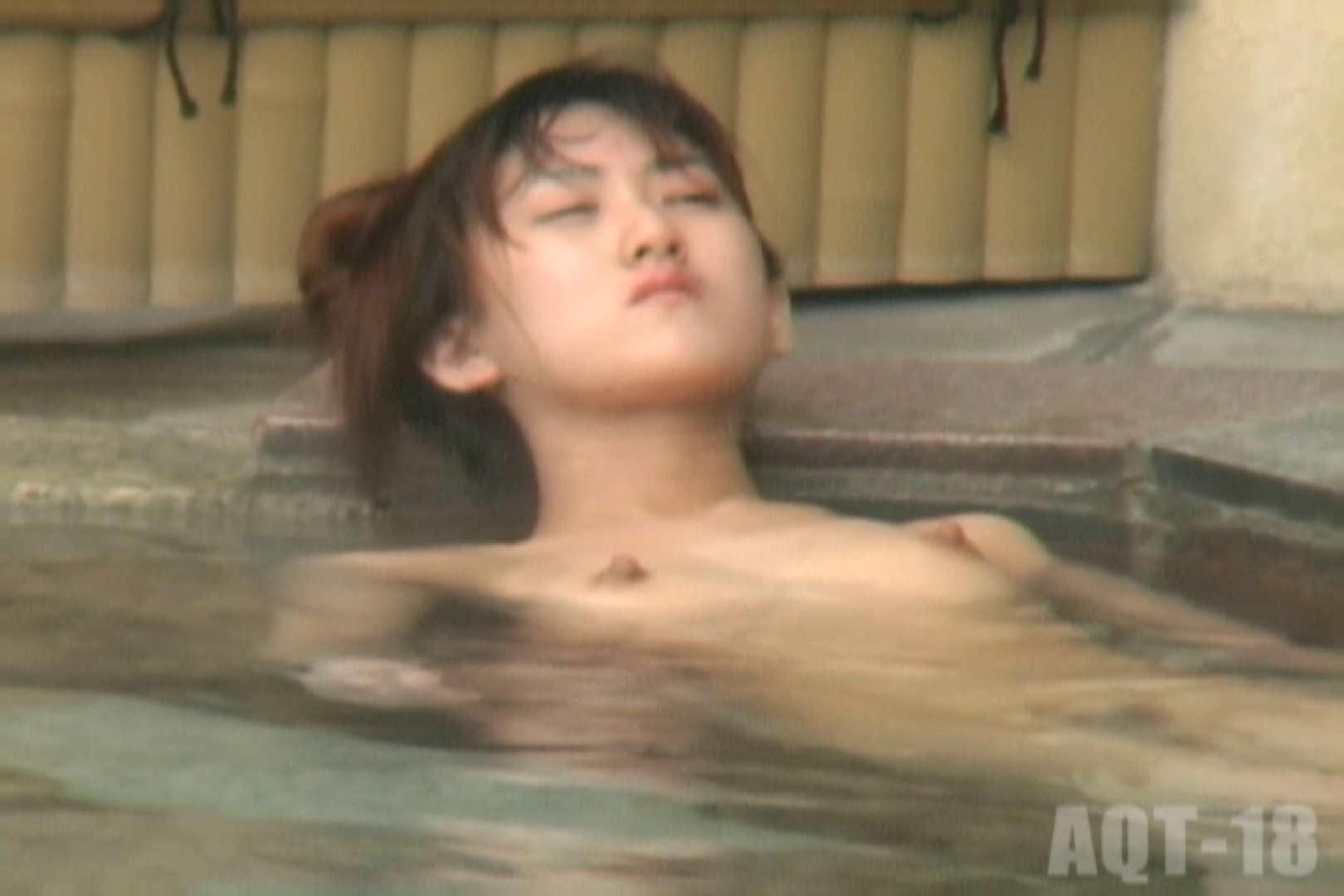 Aquaな露天風呂Vol.862 美しいOLの裸体 戯れ無修正画像 99pic 26